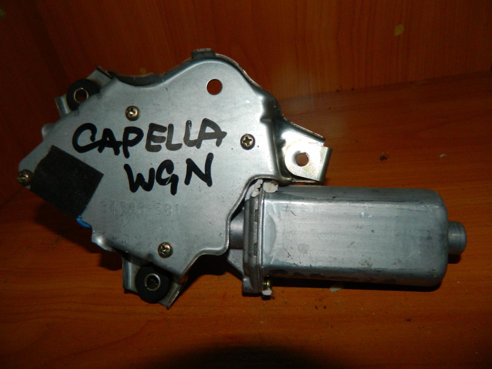 Мотор дворников Mazda Capella задний (б/у)
