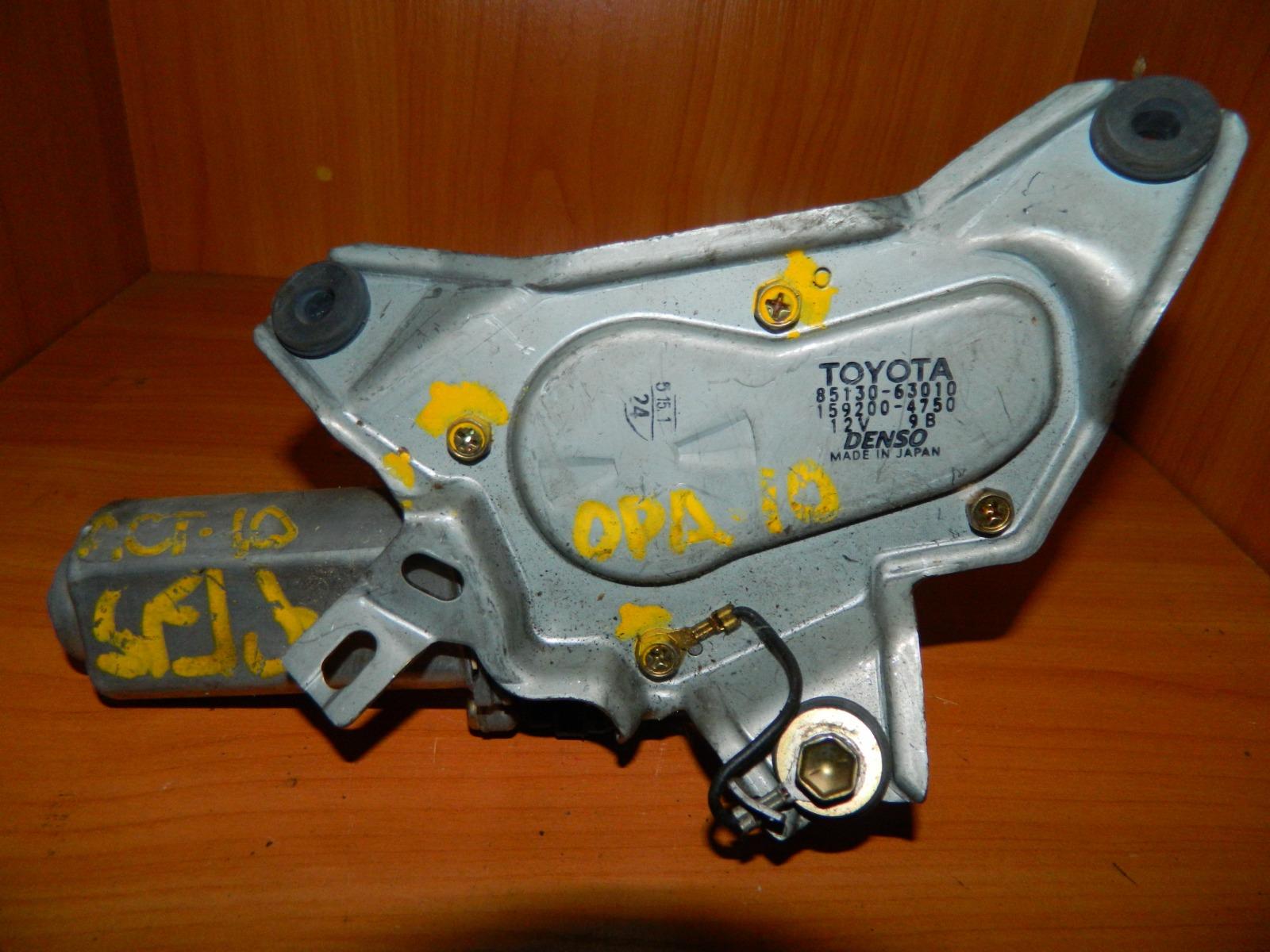 Мотор дворников Toyota Opa ACT10 задний (б/у)
