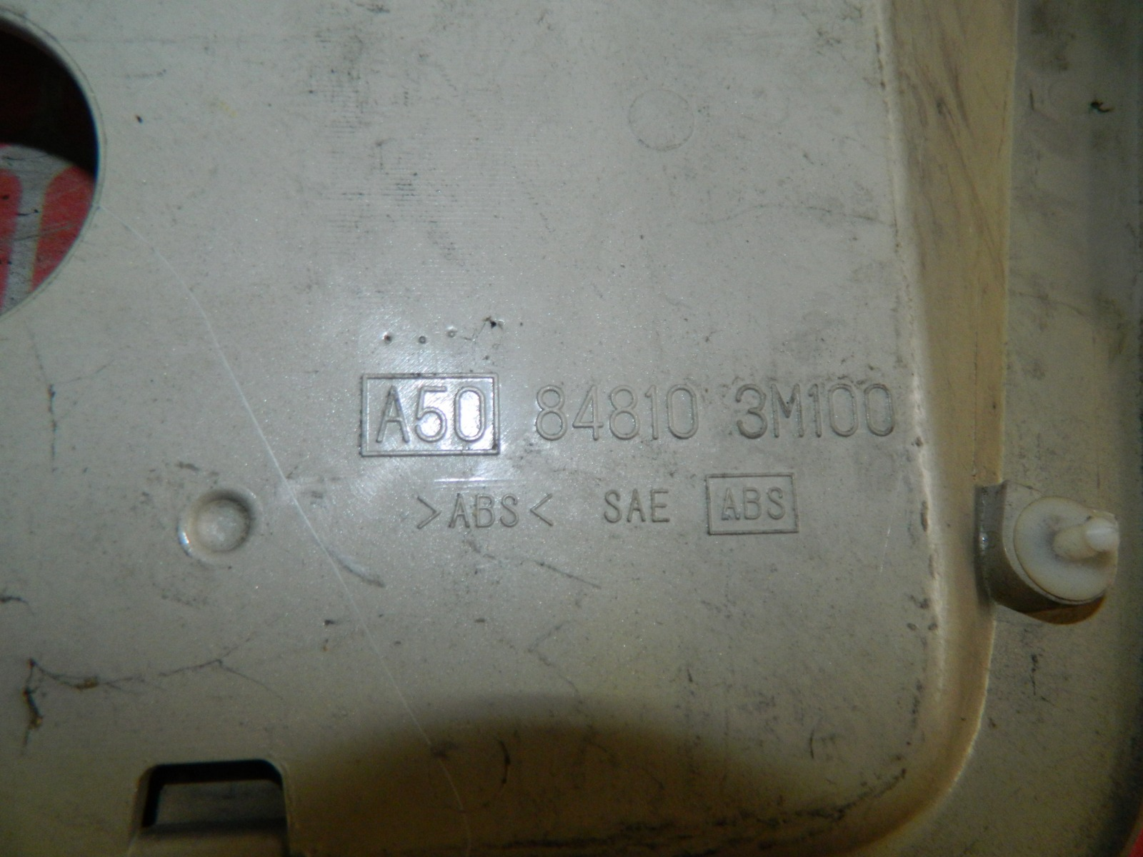 Накладка под номерной знак Nissan Sunny FB14 задняя (б/у)