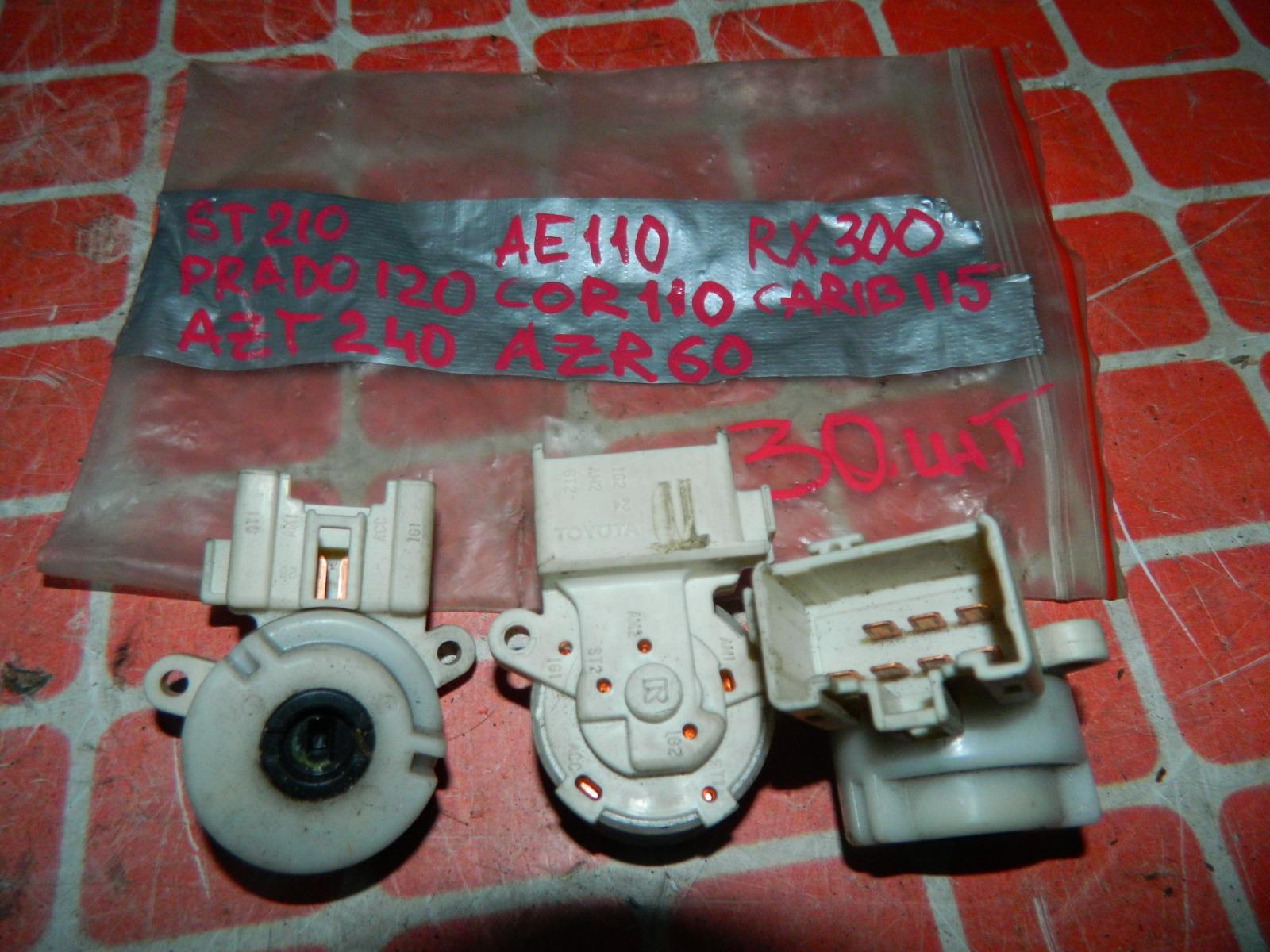 Контактная группа замка зажигания Toyota Land Cruiser Prado 120 (б/у)