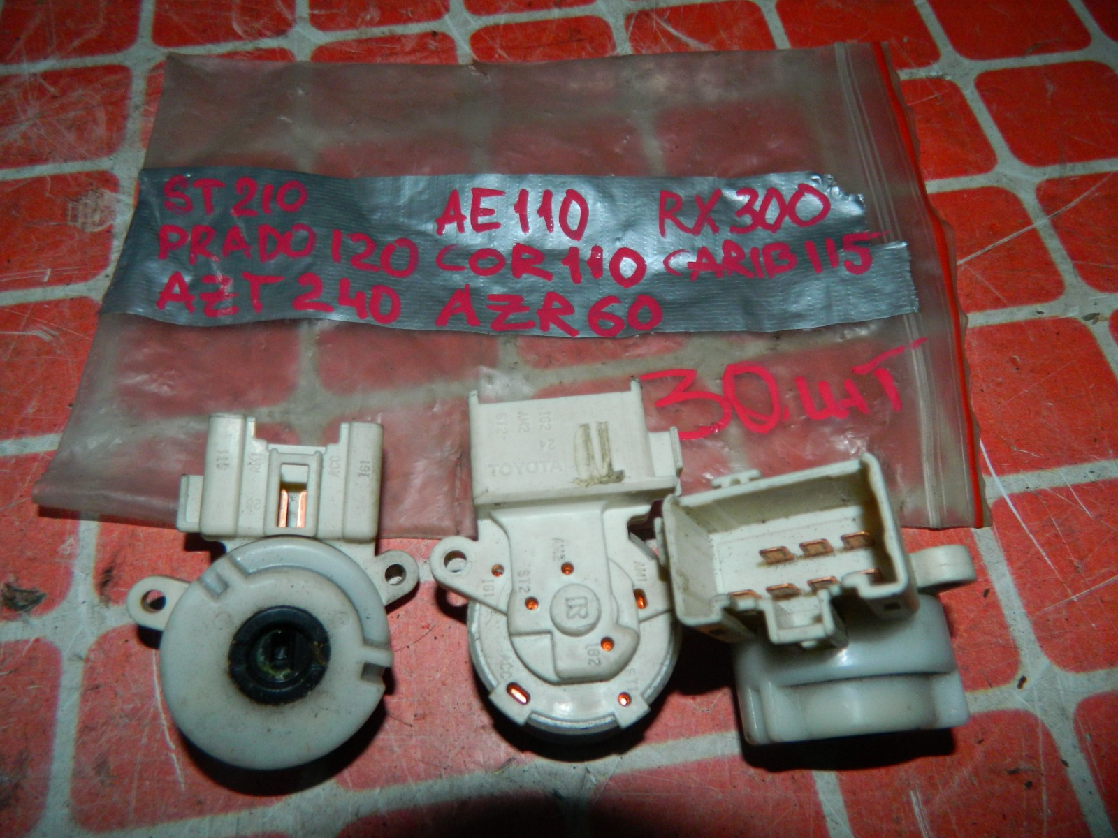 Контактная группа замка зажигания Toyota Carib AE115 (б/у)
