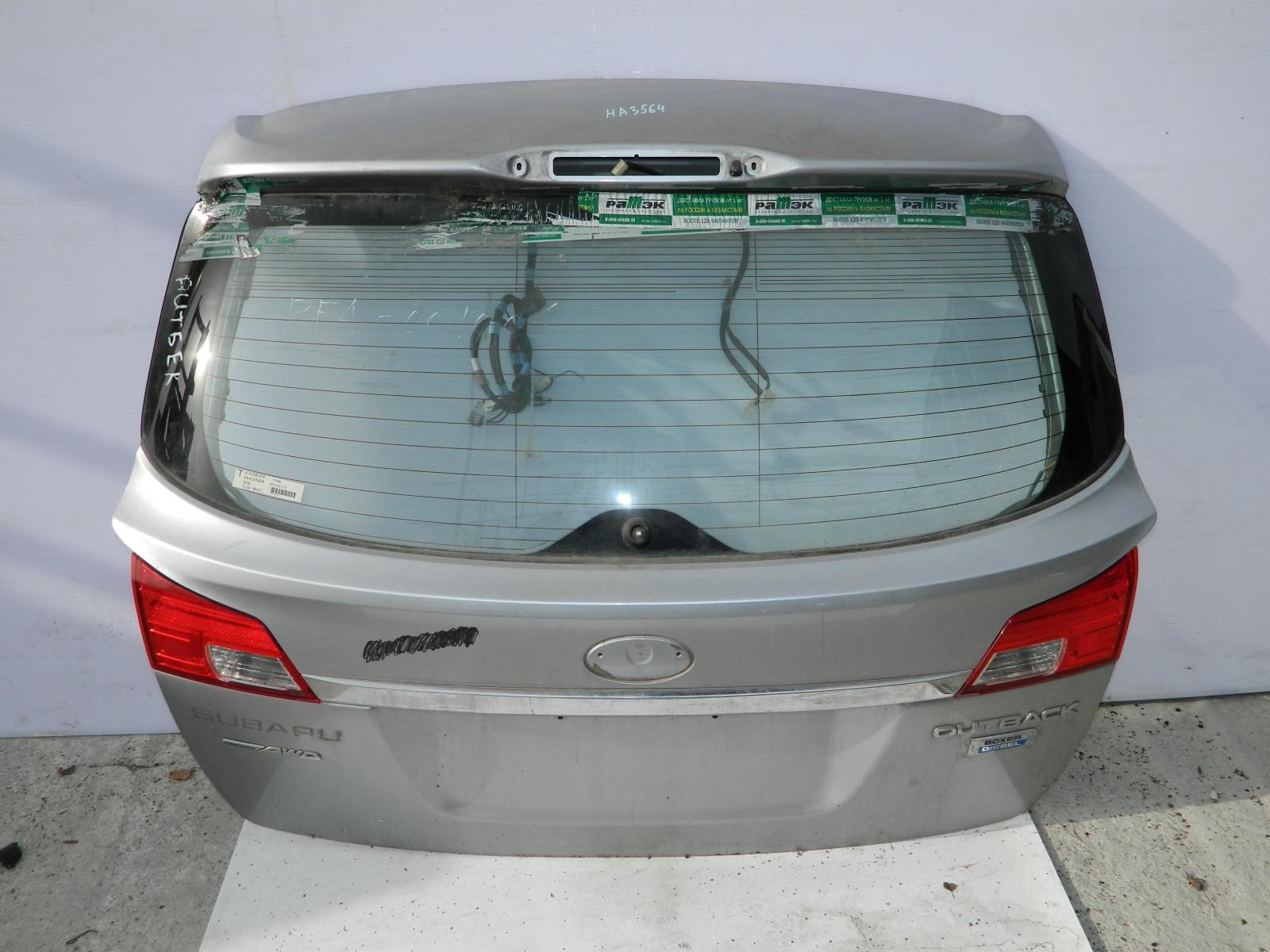 Дверь 5-я Subaru Outback BR9 (б/у)