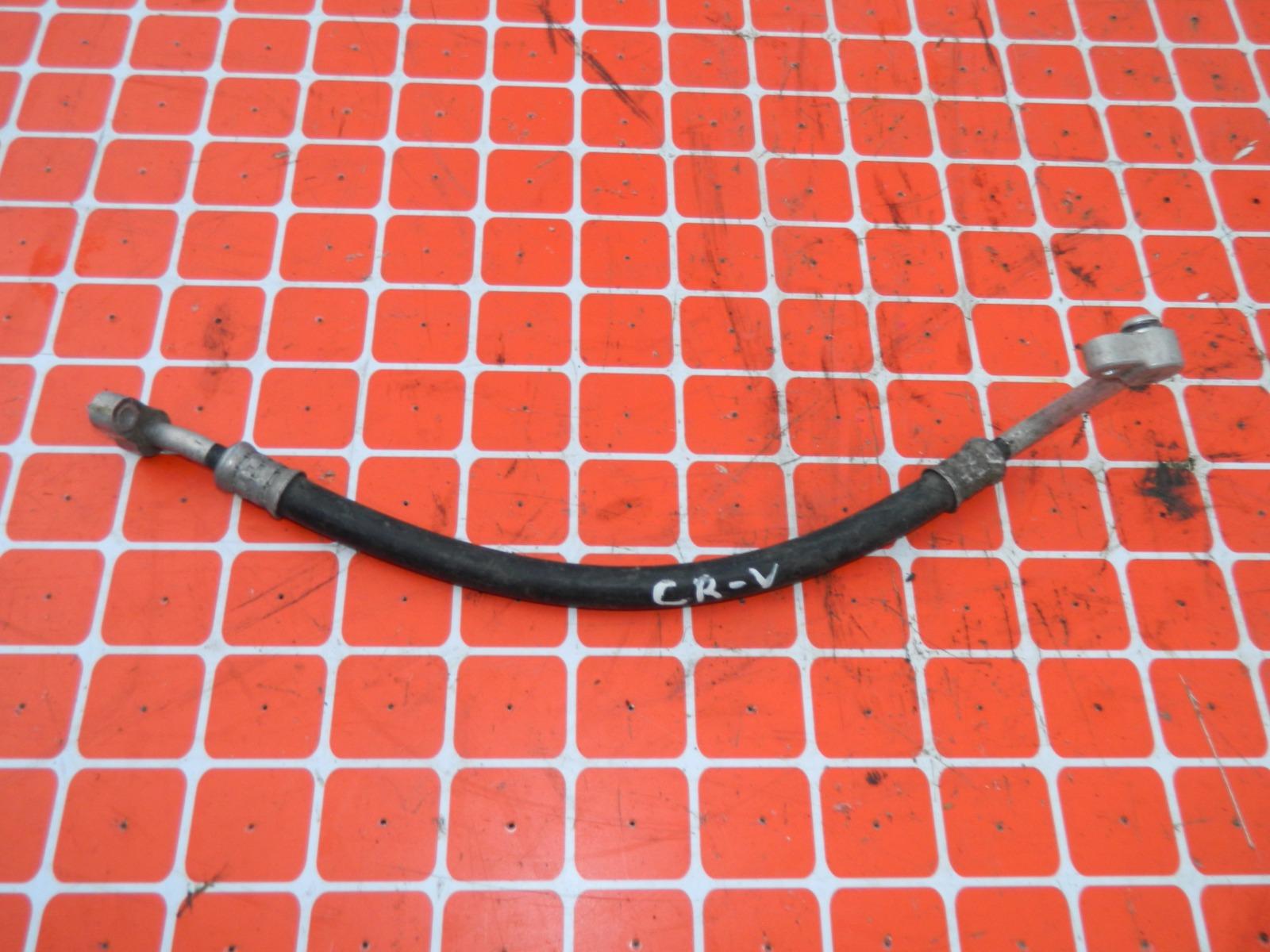 Трубка кондиционера Honda Cr-V RD1 (б/у)