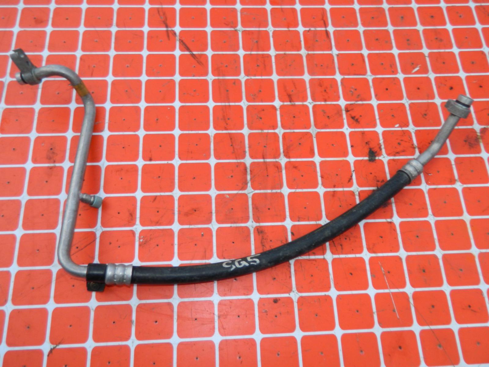 Трубка кондиционера Subaru Forester SG5 (б/у)