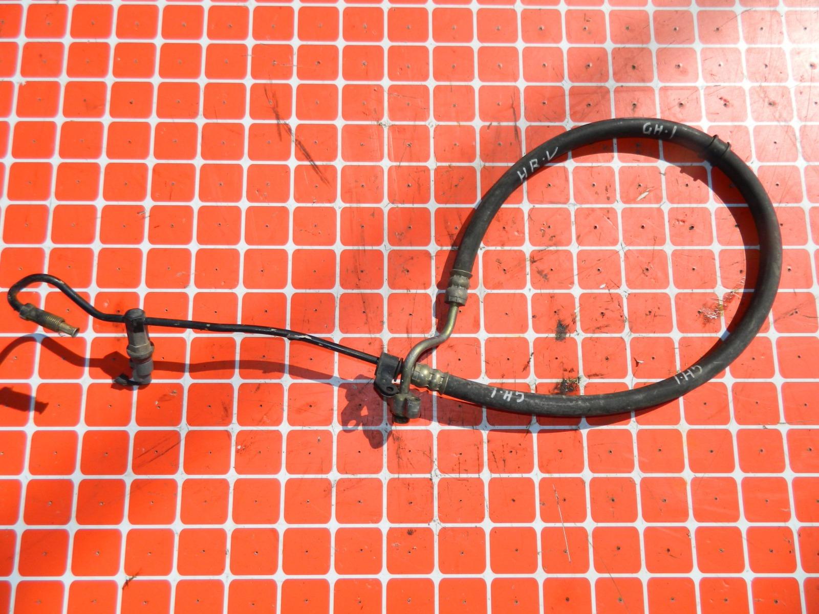 Трубка кондиционера Honda Hr-V GH1 (б/у)