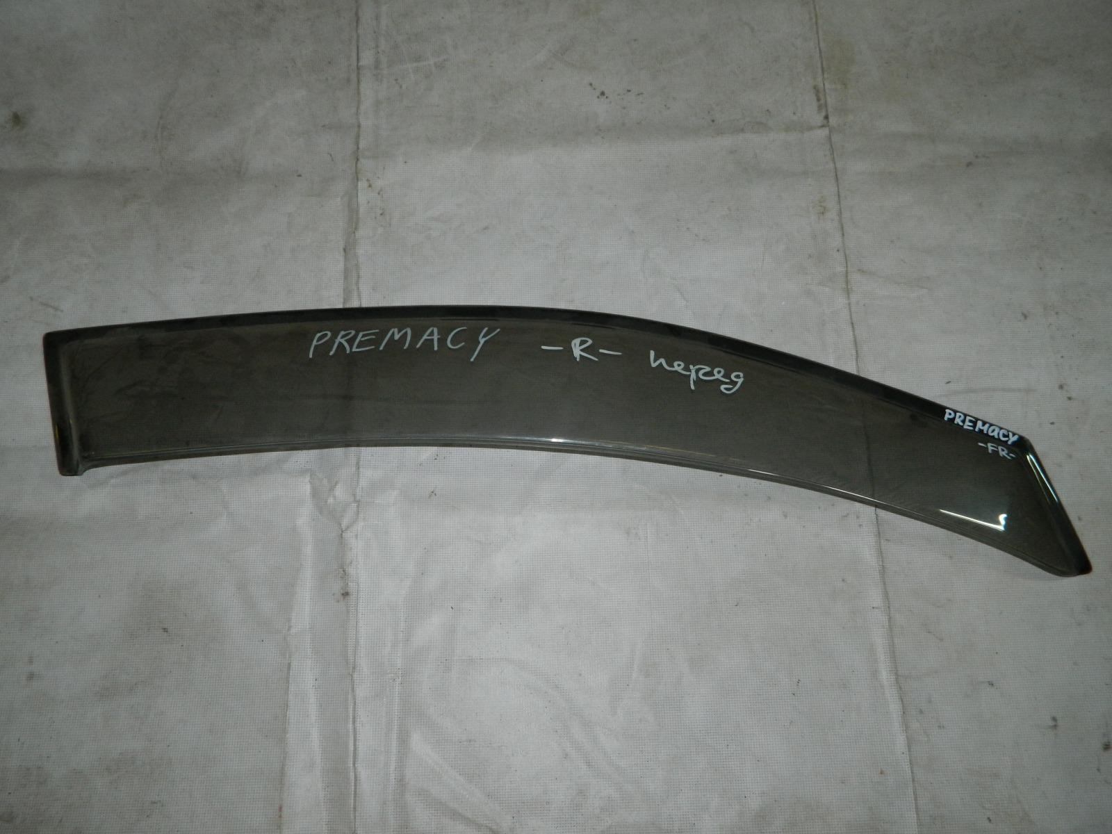 Ветровик Mazda Premacy CP8W передний правый (б/у)