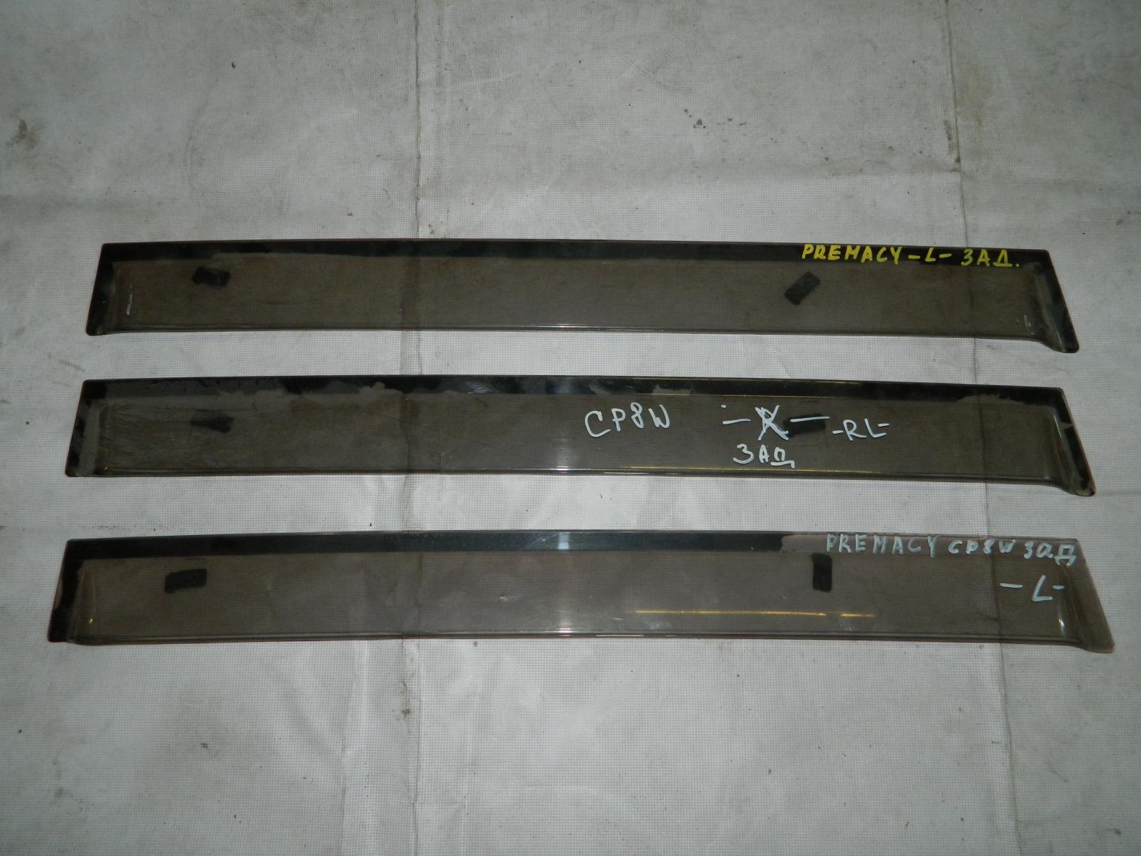 Ветровик Mazda Premacy CP8W задний левый (б/у)