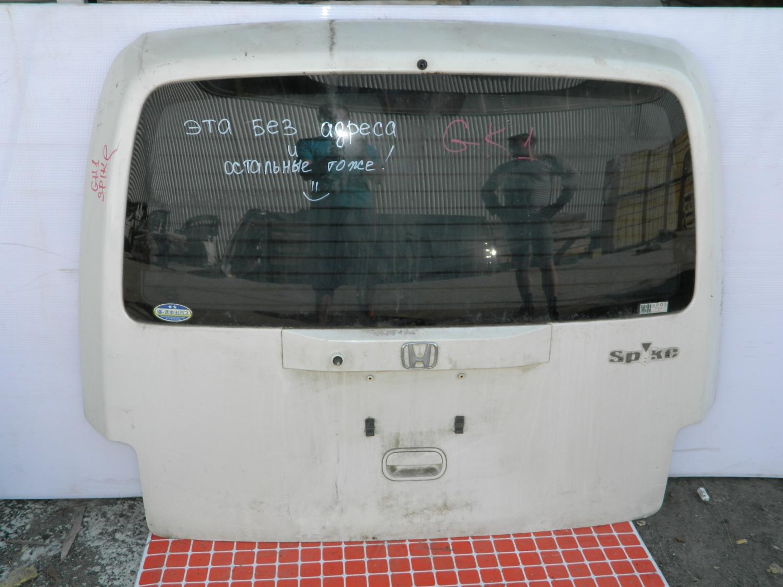 Дверь 5-я Honda Mobilio Spike GK1 (б/у)