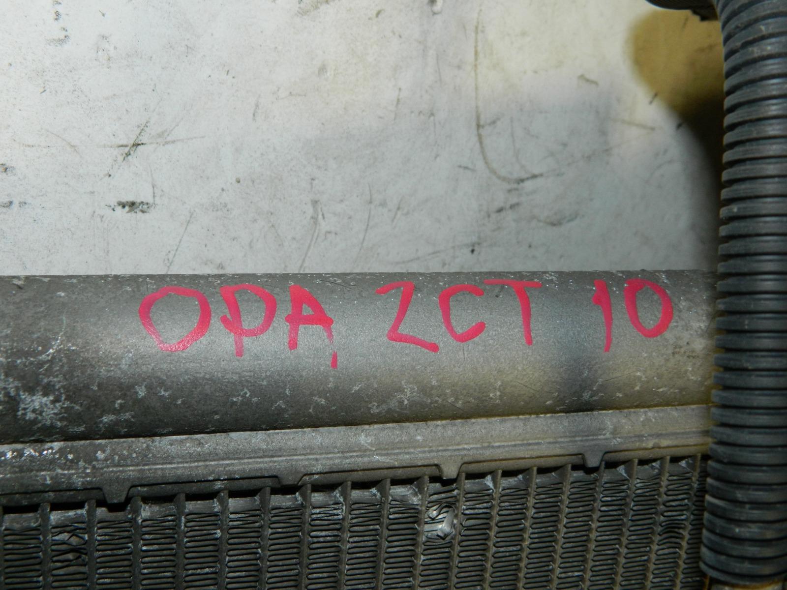 Радиатор кондиционера Toyota Opa ZCT10 (б/у)