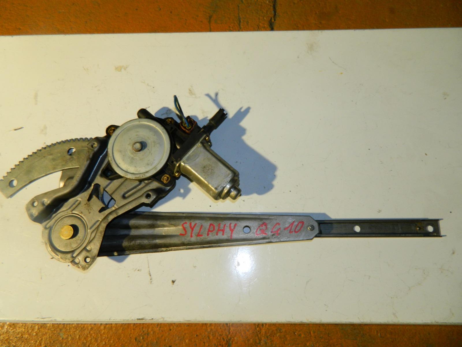 Механизм стекло-подъёмника. Nissan Bluebird Sylphy QG10 задний левый (б/у)