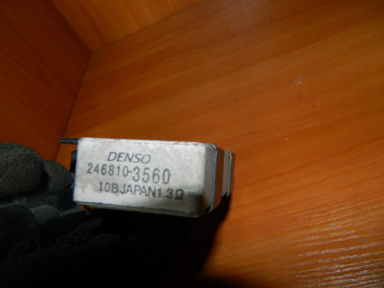 Резистор вентилятора охлаждения Toyota (б/у)