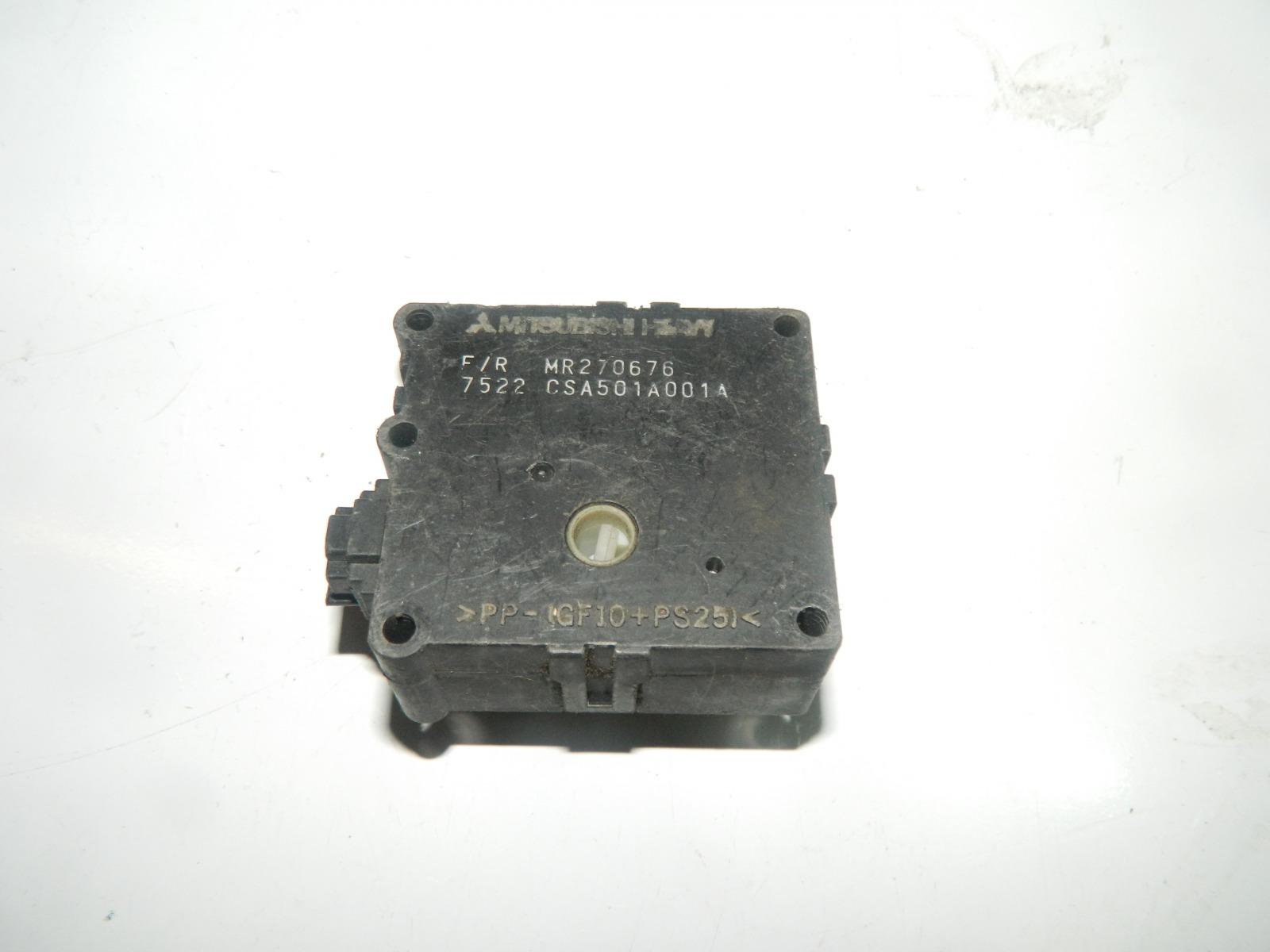 Сервопривод отопителя Mitsubishi Diamante F31A (б/у)