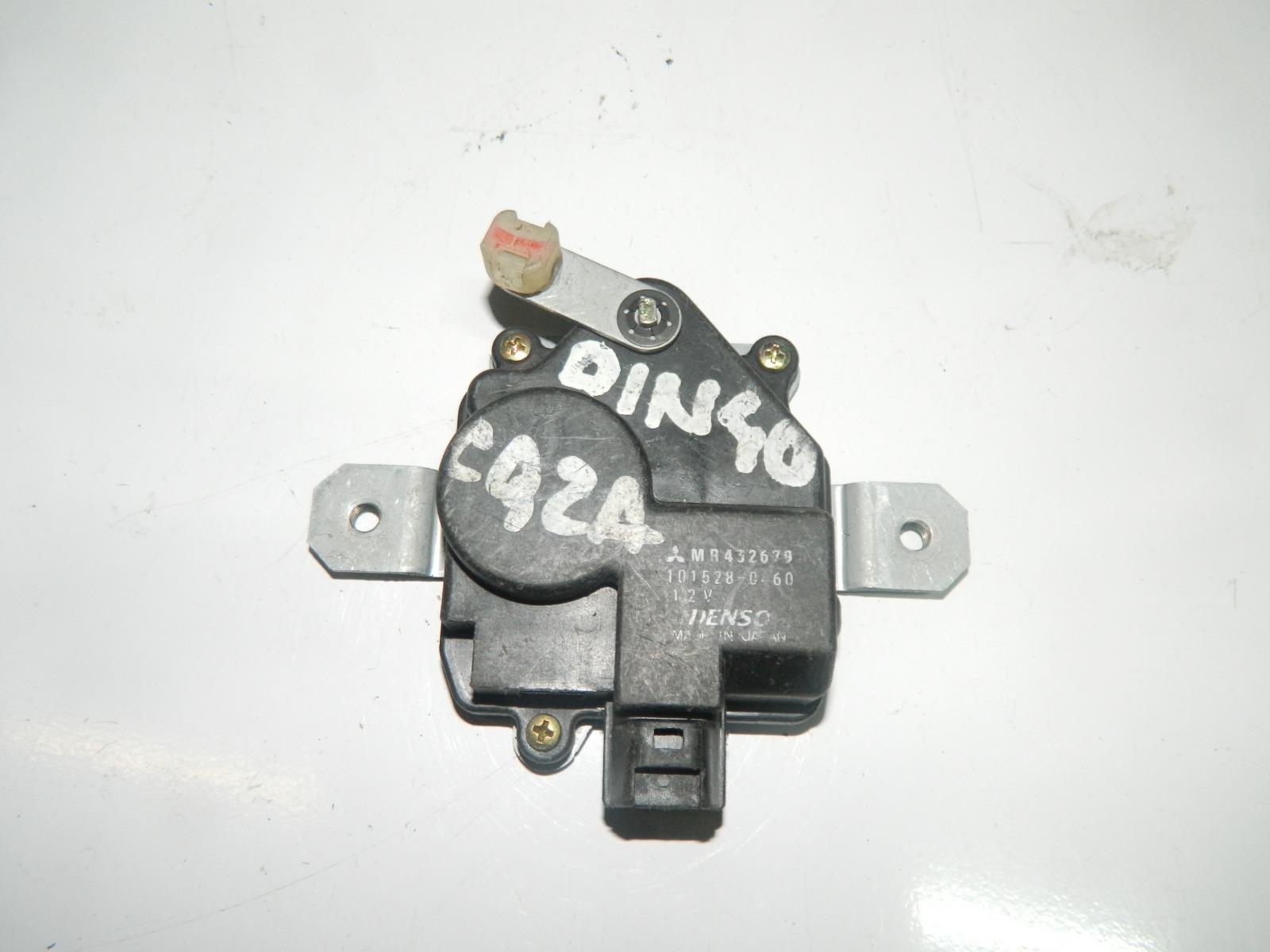 Активатор замка багажника Mitsubishi Dingo CQ2A (б/у)