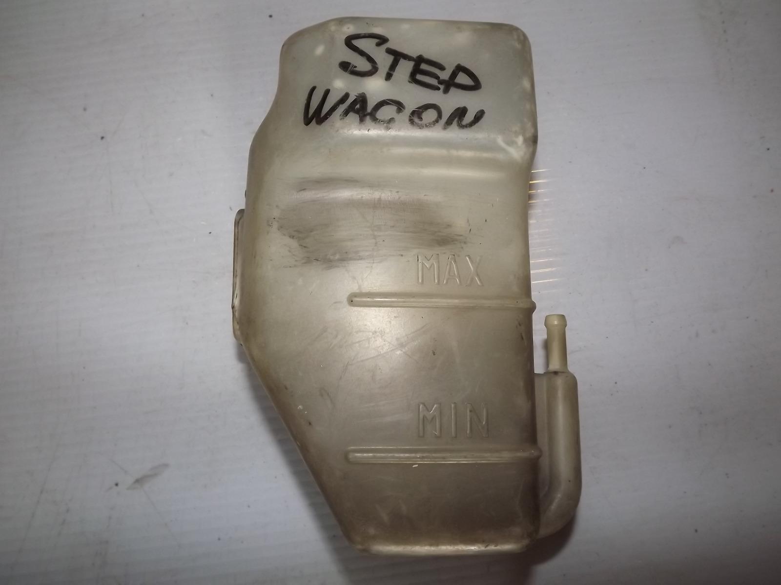Бачок расширительный Honda Stepwagon (б/у)