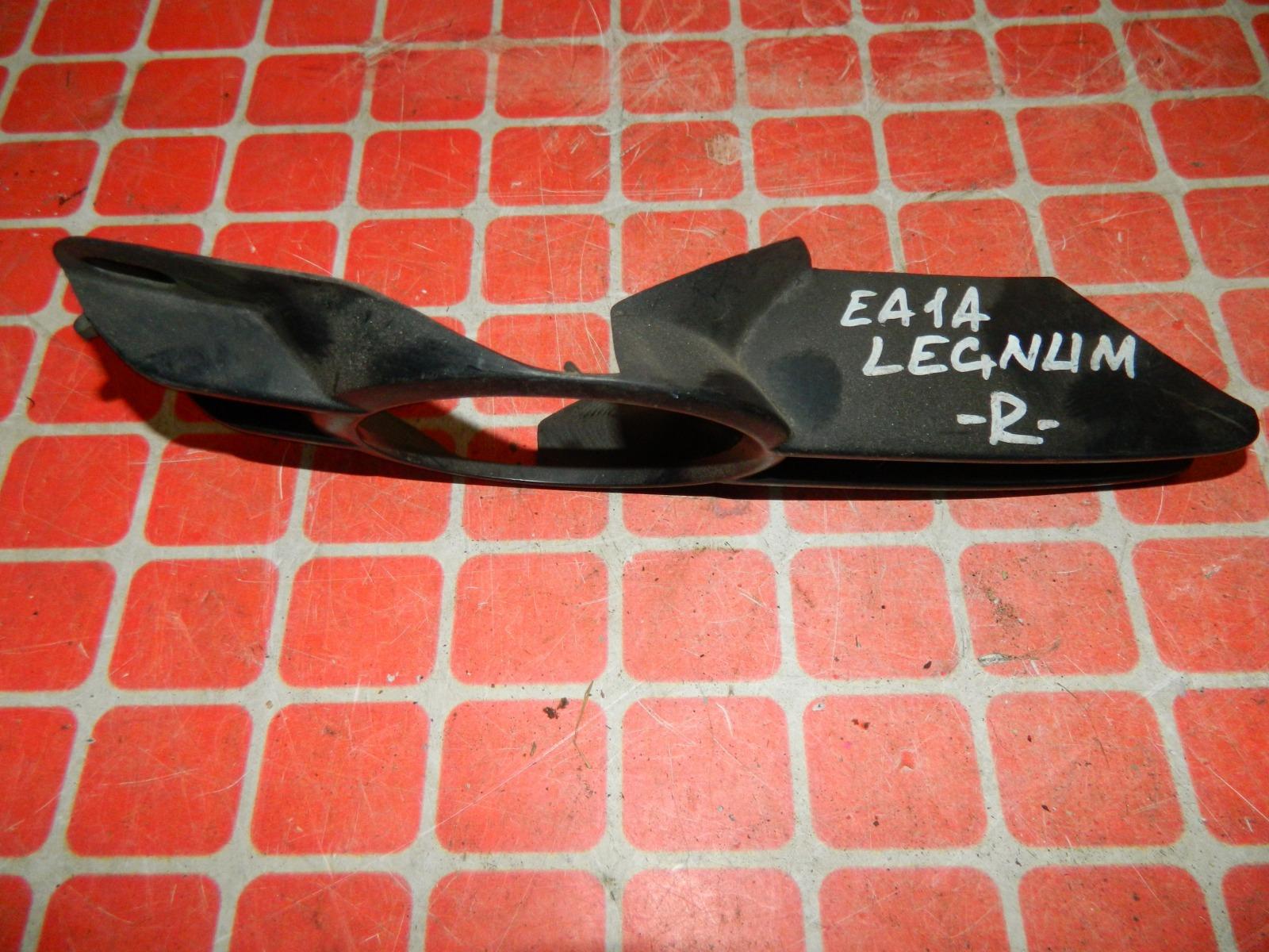 Рамка противотуманной фары Mitsubishi Legnum EA1A правая (б/у)