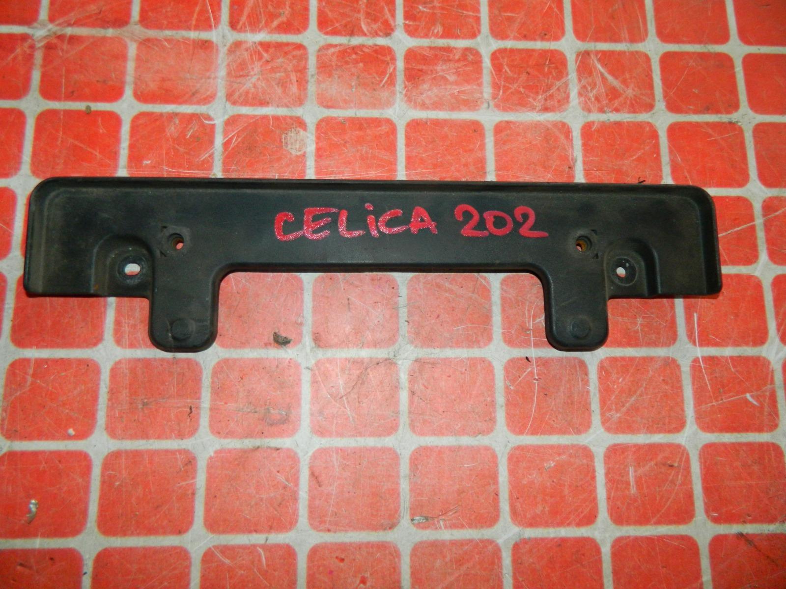 Рамка для номера Toyota Celica ST202 (б/у)