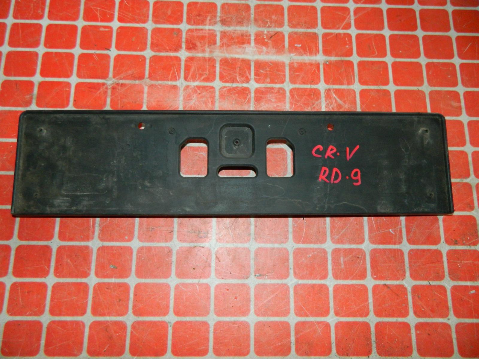 Рамка для номера Honda Cr-V RD (б/у)