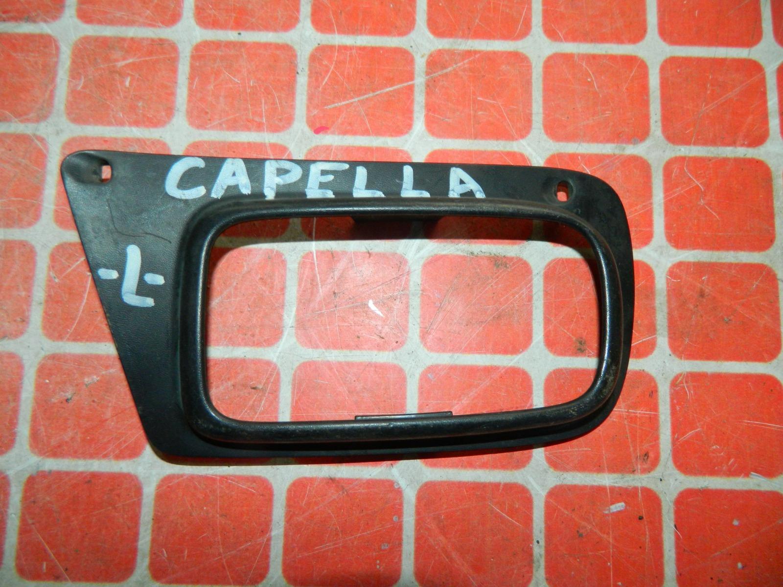 Рамка противотуманной фары Mazda Capella GWEW левая (б/у)
