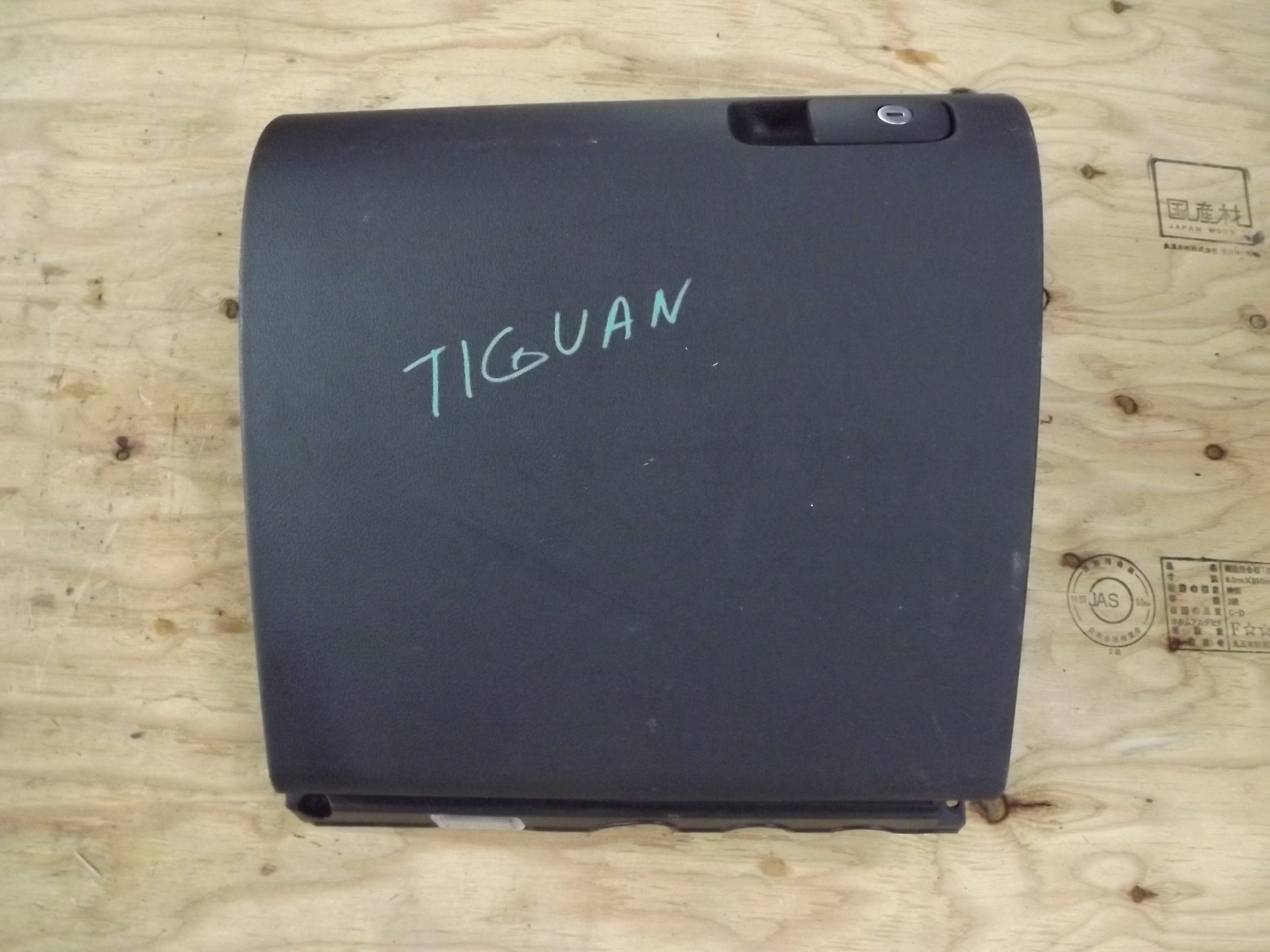 Бардачок Volkswagen Tiguan CAW 2008 (б/у)