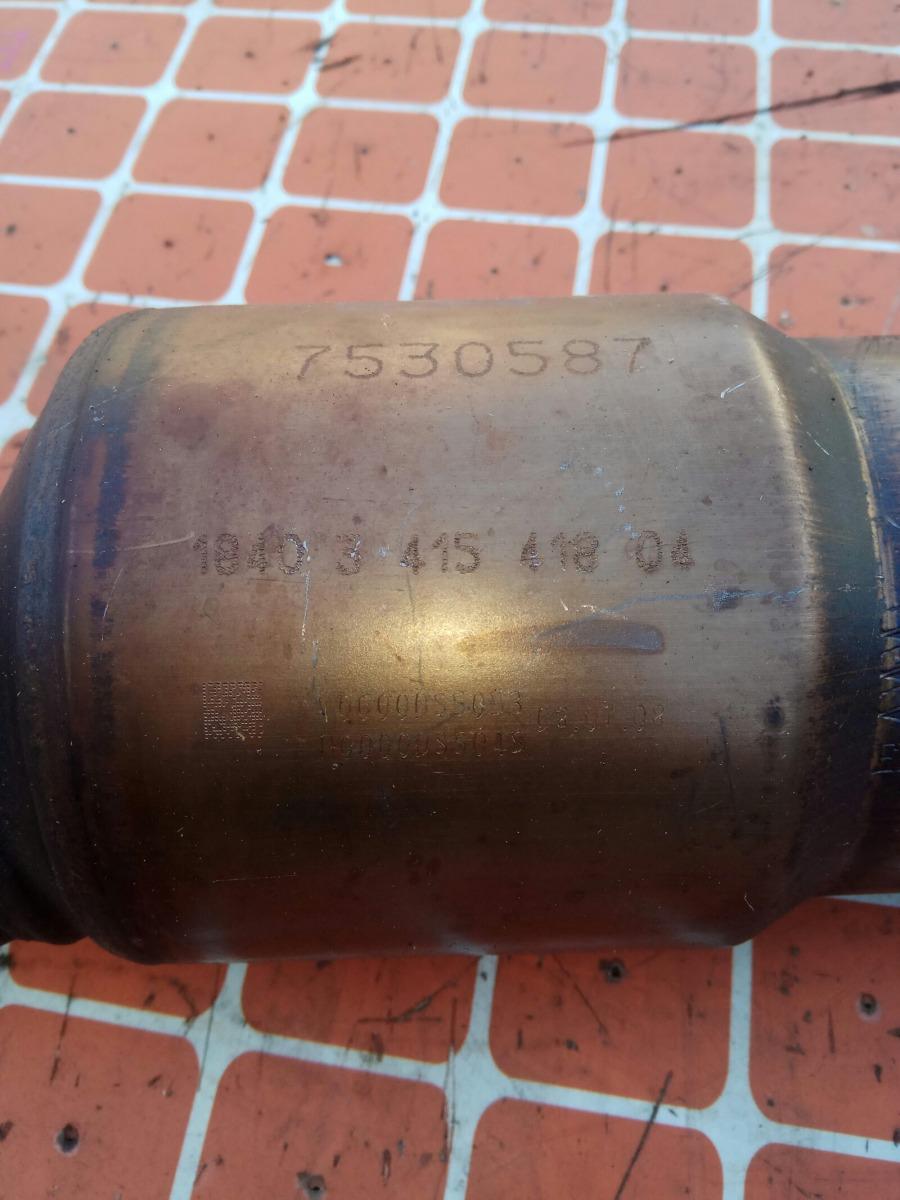Коллектор выпускной Bmw X3 E83 правый (б/у)