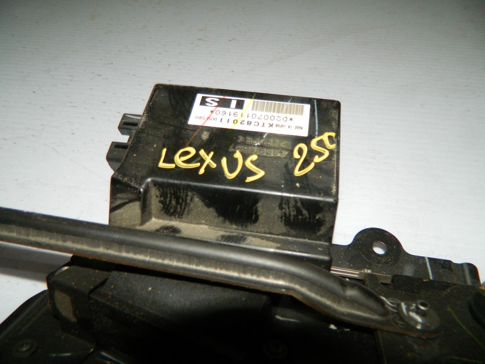 Полка багажника Lexus Is250 GSE20 (б/у)