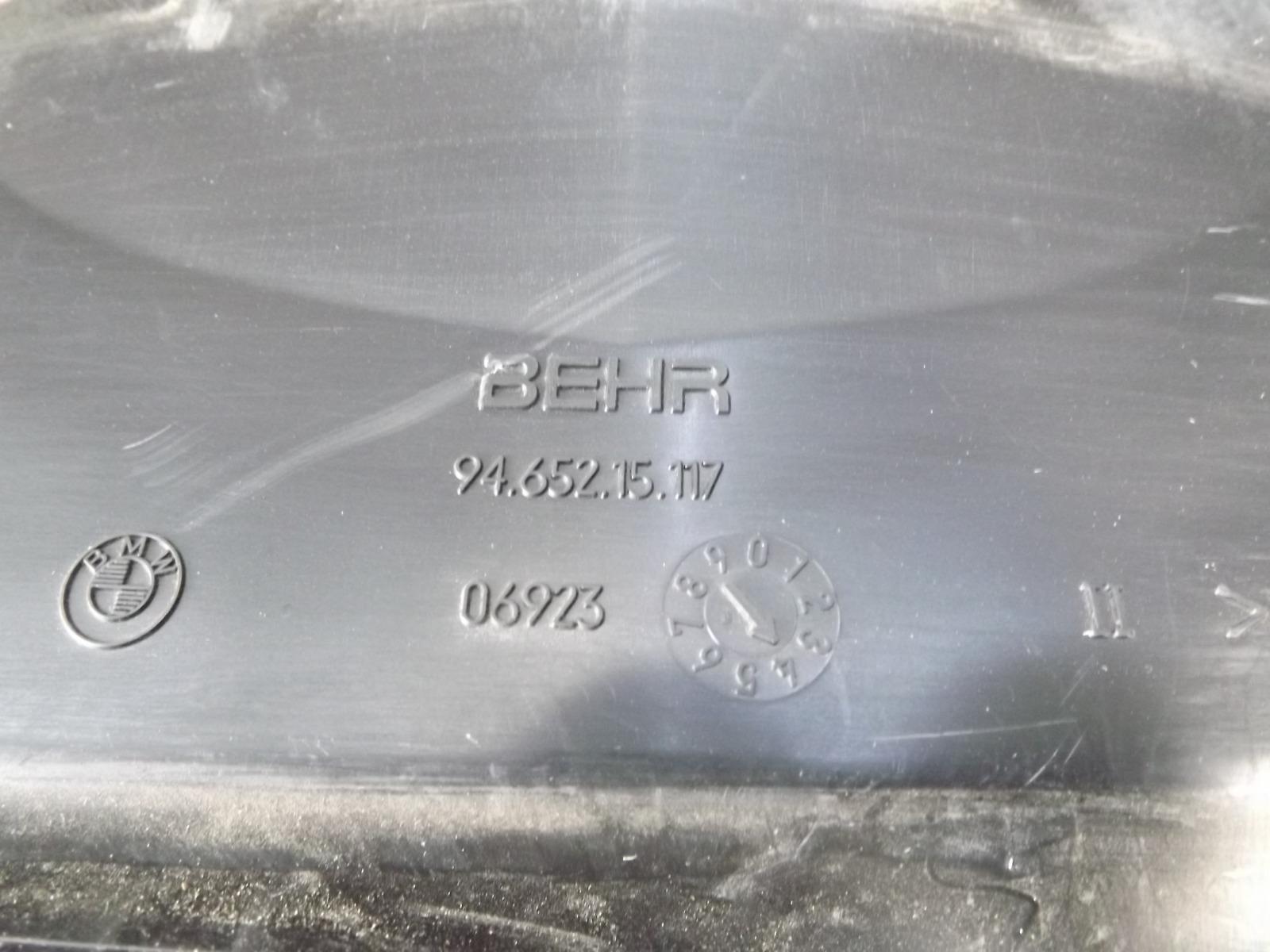 Корпус печки Bmw X3 E83 N52B25AF (б/у)