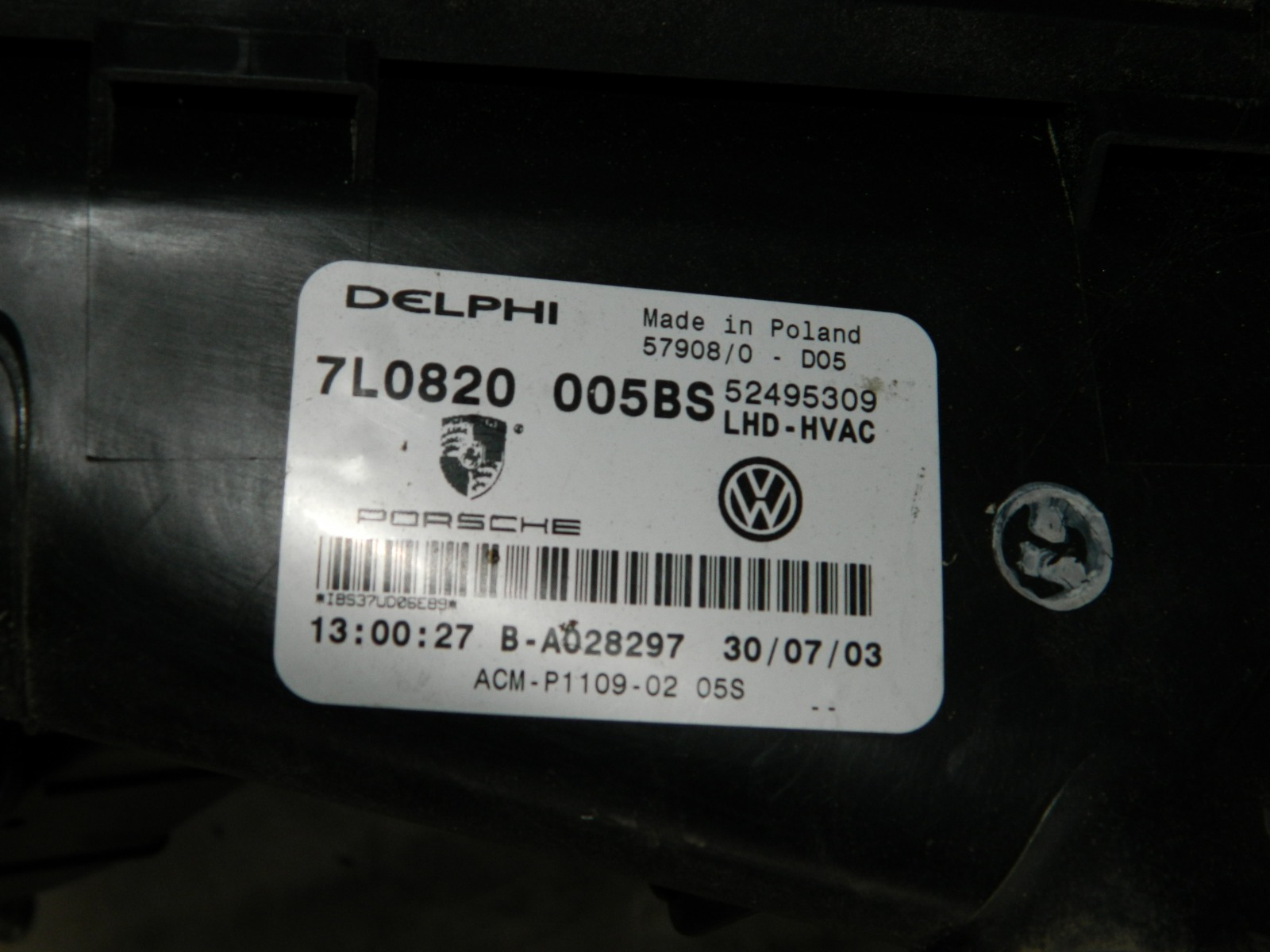 Корпус печки Porsche Cayenne 955 (б/у)