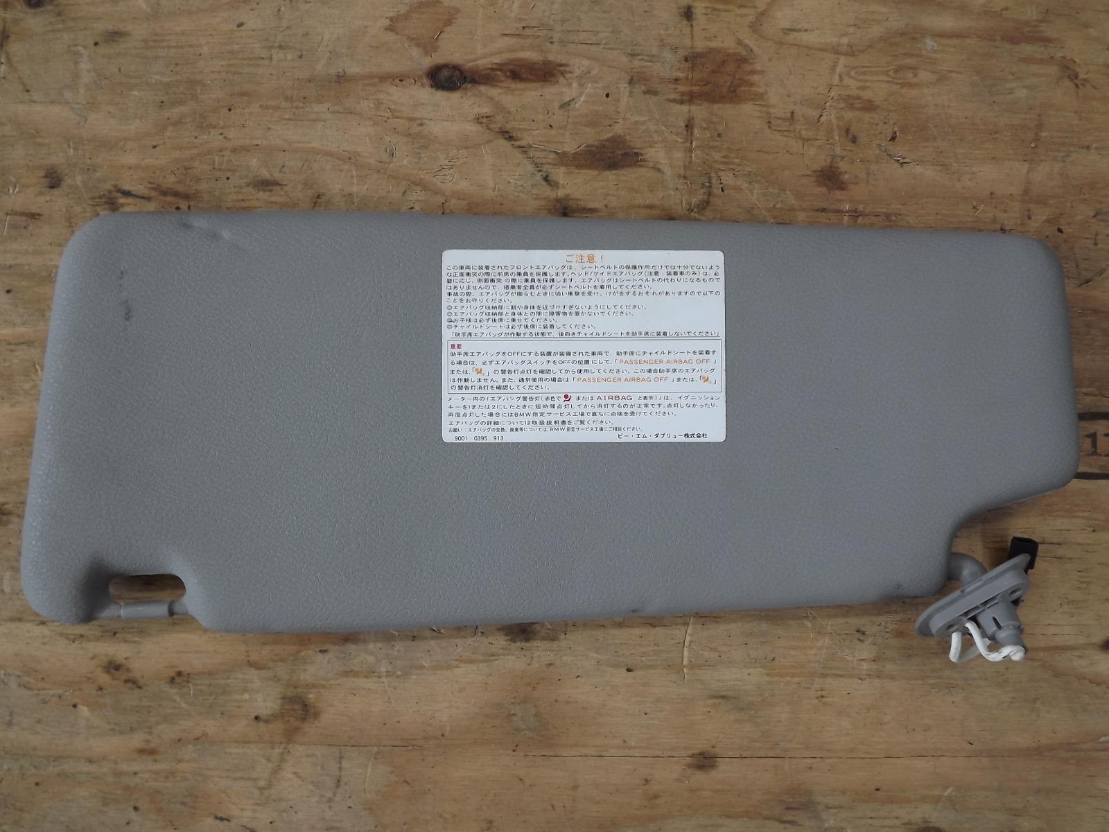 Козырек солнцезащитный Bmw X3 E83 N52B25AF правый (б/у)