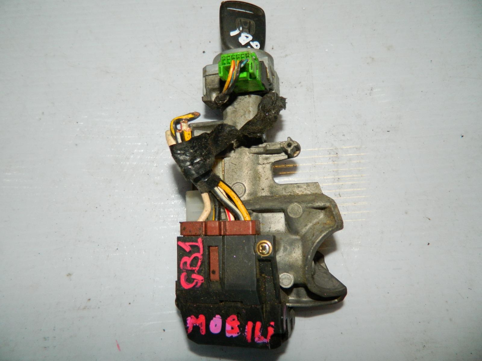 Замок зажигания Honda Mobilio GB1 (б/у)