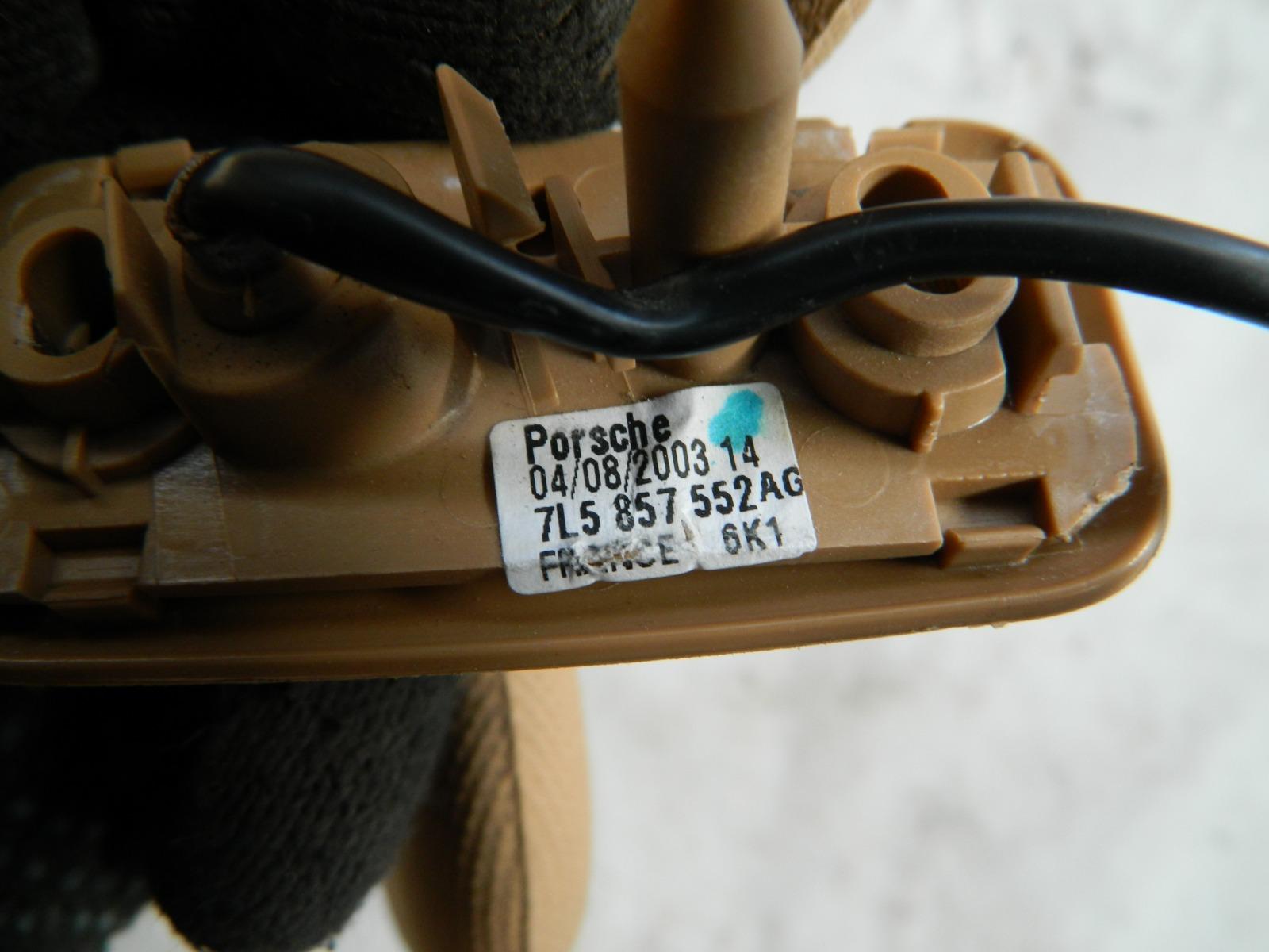 Козырек солнцезащитный Porsche Cayenne 957 правый (б/у)