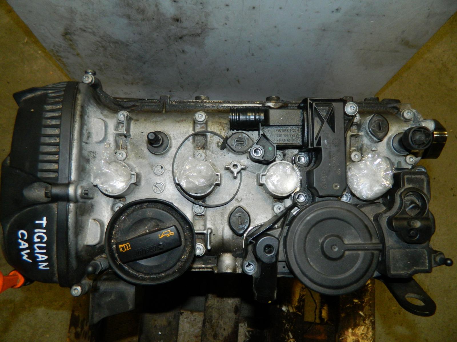 Двигатель Volkswagen Tiguan 5N2 CAW 2008 (б/у)