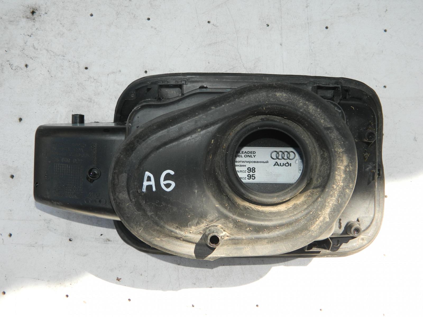 Лючок бензобака Audi A6 4G2 (б/у)
