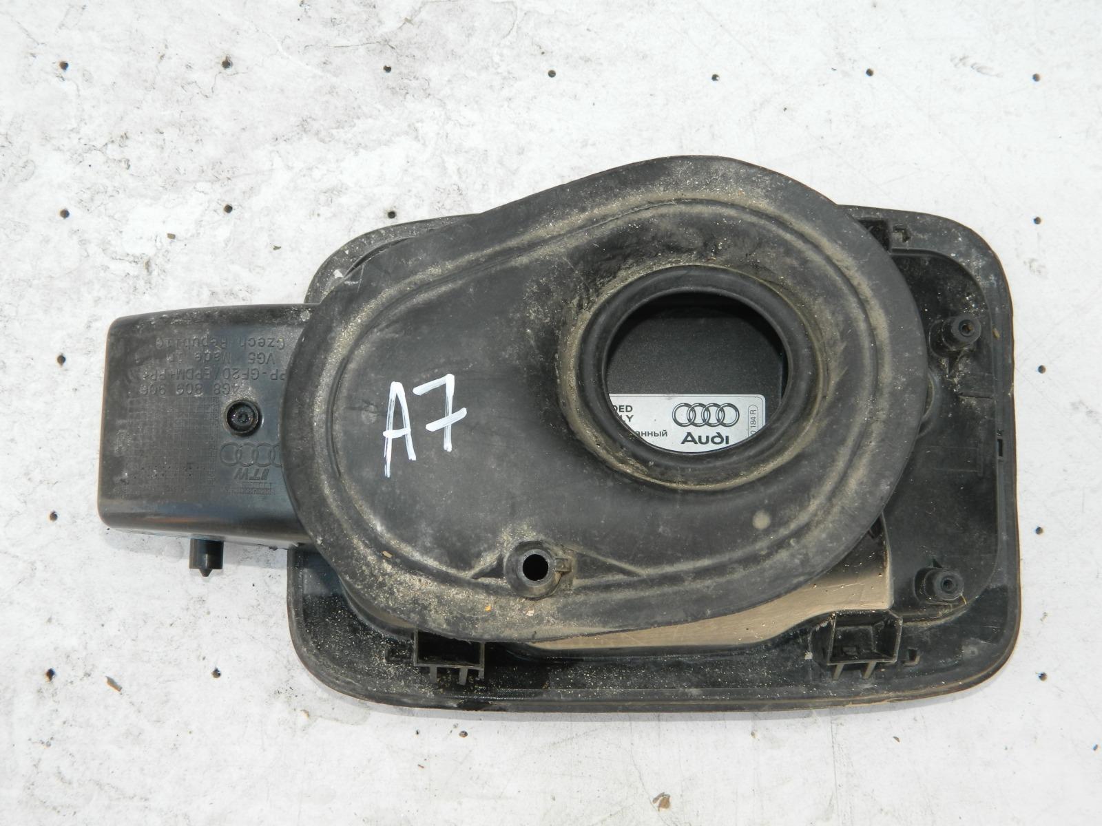 Лючок бензобака Audi A7 4GF (б/у)