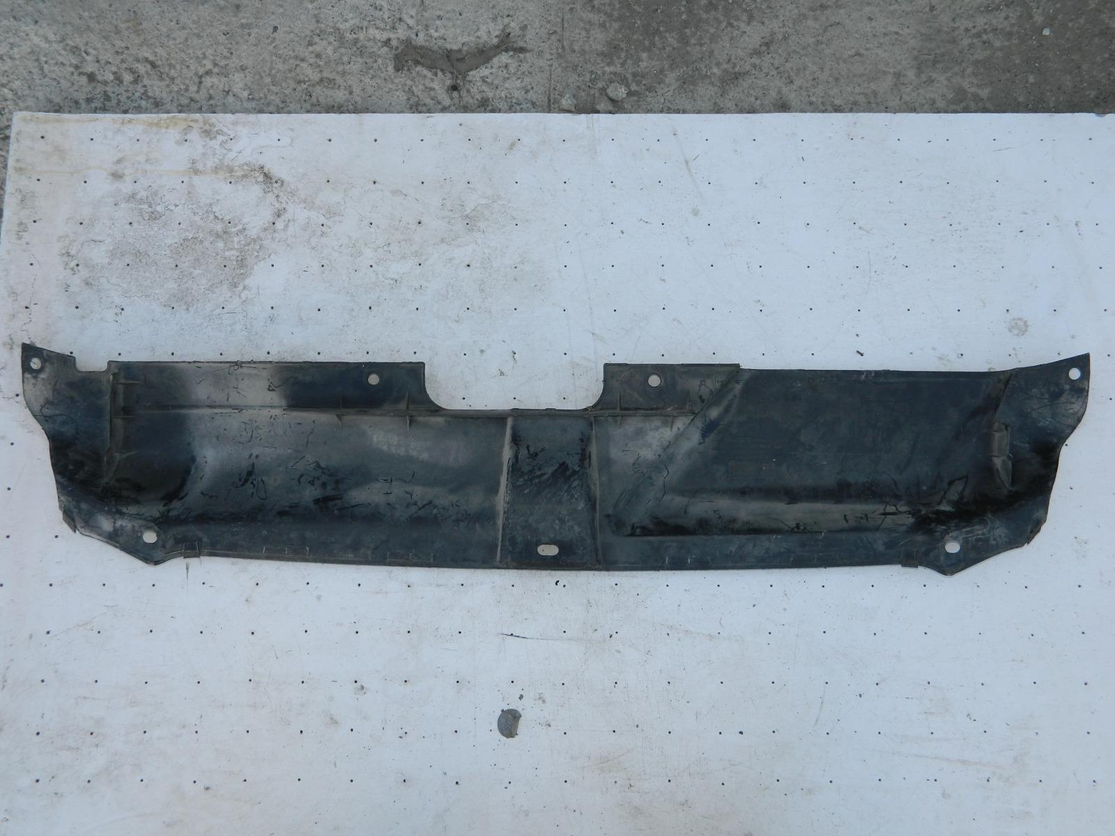 Накладка замка капота Audi A5 8F7 (б/у)