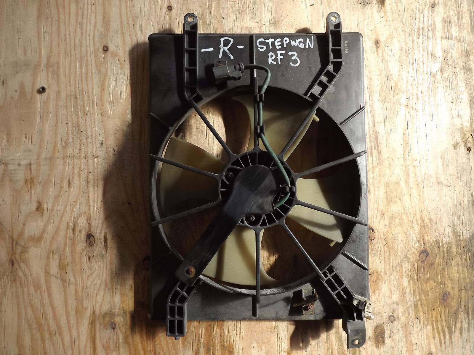 Диффузор радиатора Honda Stepwagon RF3 K20A правый (б/у)