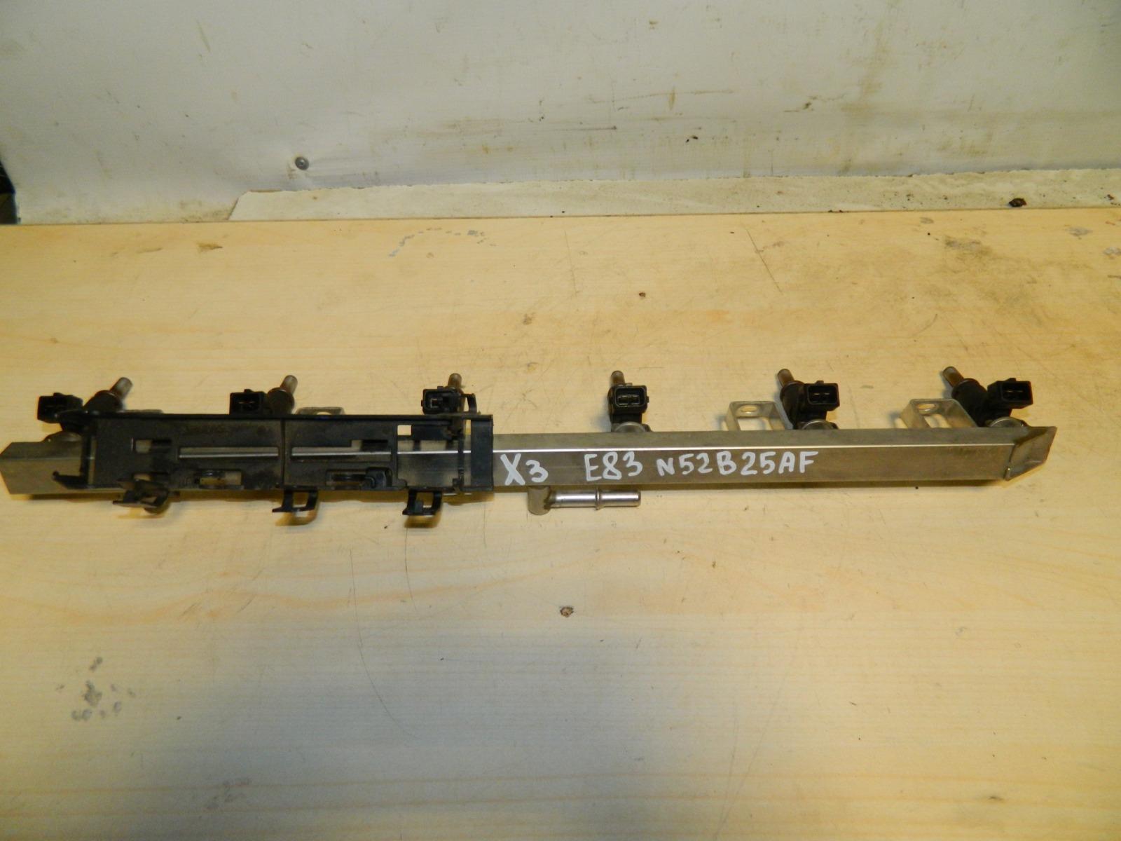 Топливная рампа Bmw X3 E83 (б/у)
