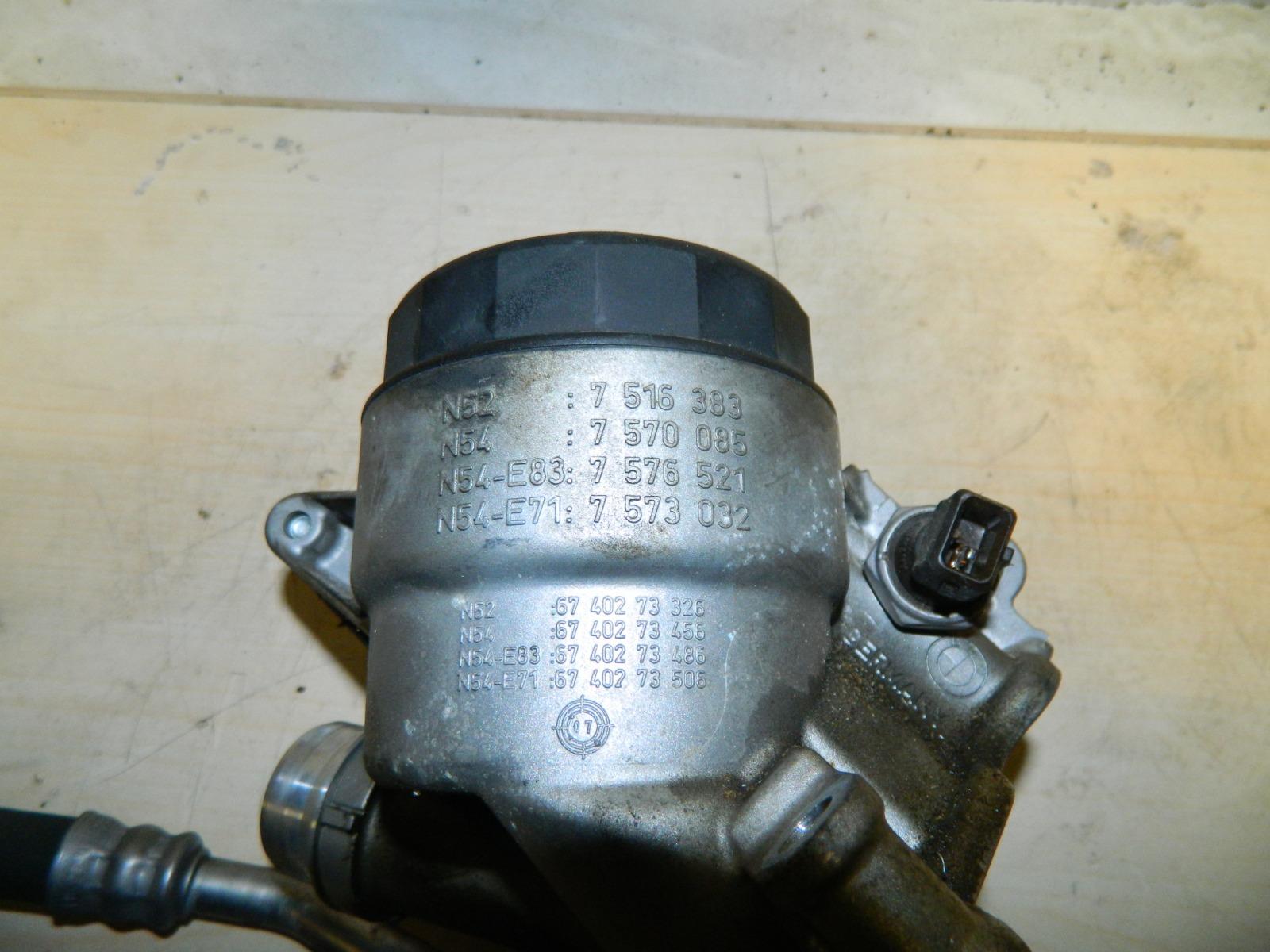 Корпус масляного фильтра Bmw X3 E83 (б/у)