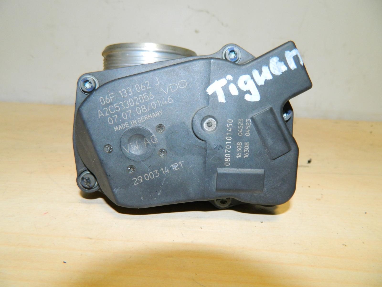 Дроссельная заслонка Volkswagen Tiguan CAW 2008 (б/у)