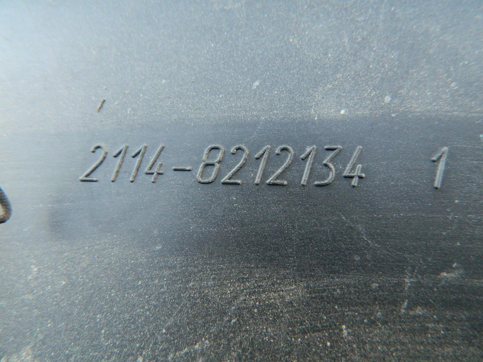Молдинг на крыло Ваз 2114 передний правый (б/у)
