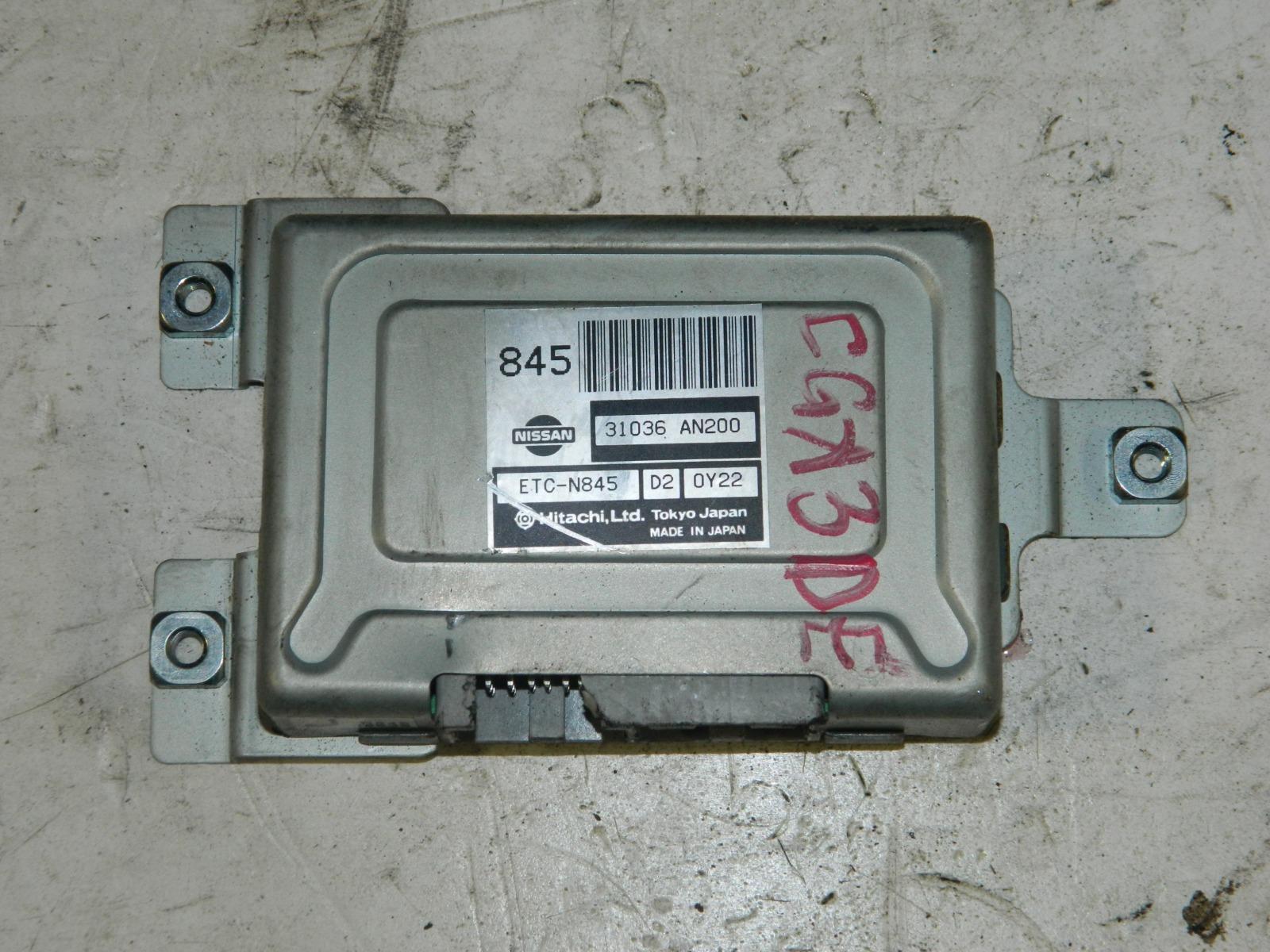 Блок управления акпп Nissan Cube Z10 CGA3DE (б/у)