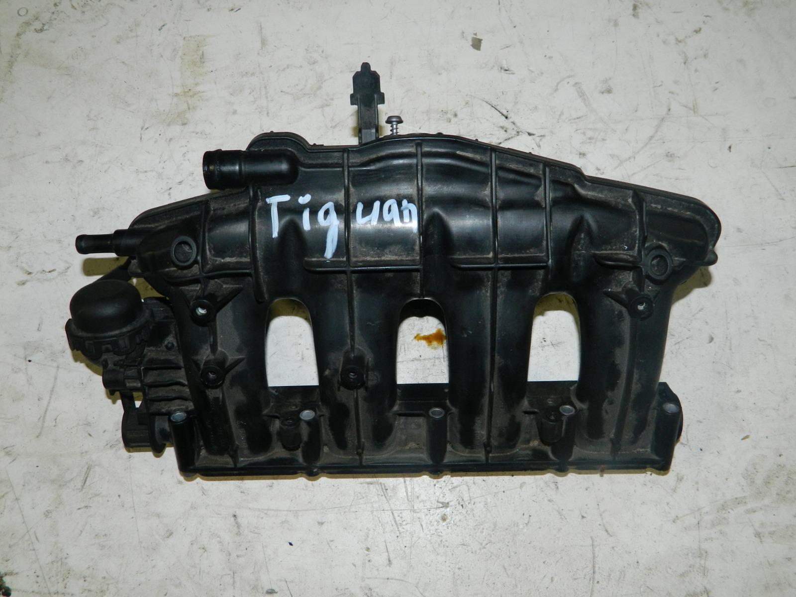 Коллектор впускной Volkswagen Tiguan CAW 2008 (б/у)