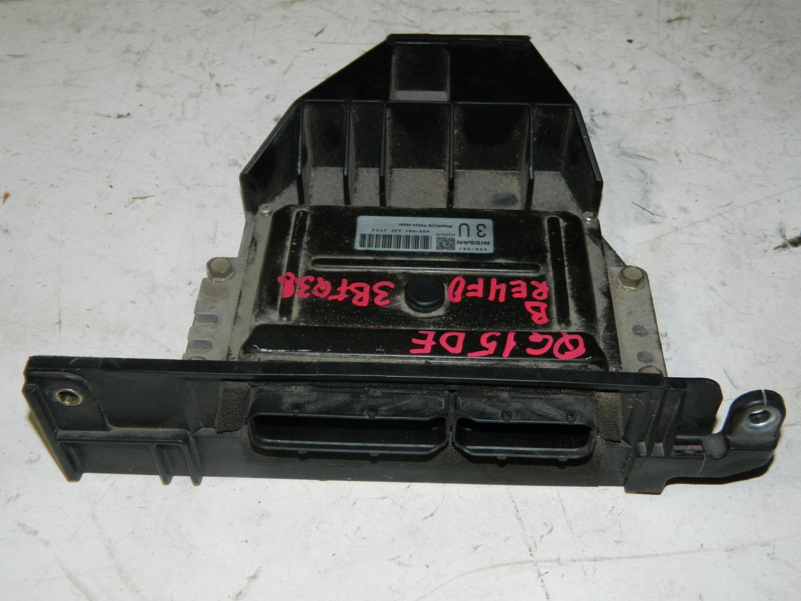 Блок управления двс Nissan Ad VFY11 QG15DE (б/у)