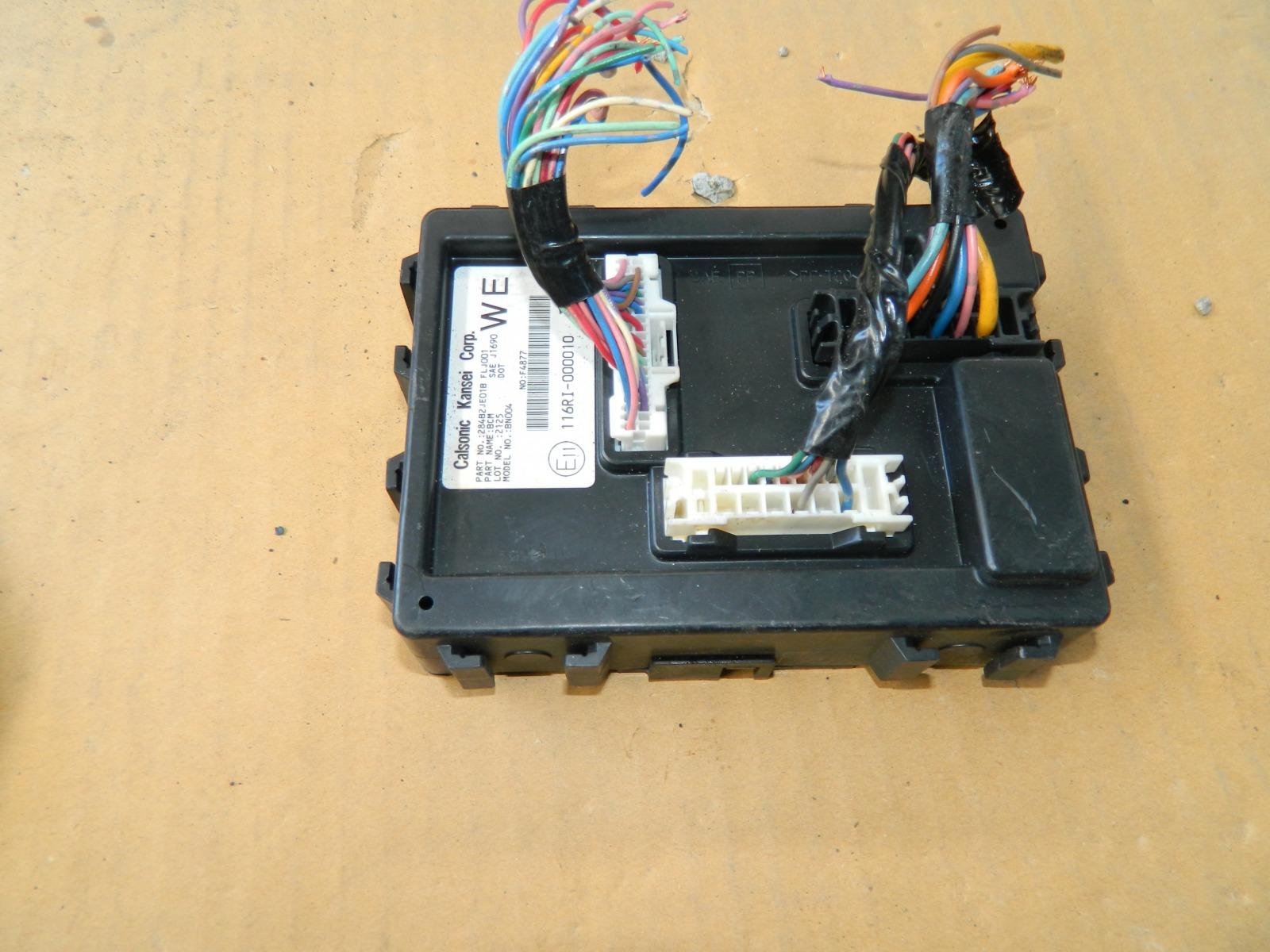 Блок управления Nissan Dualis KJ10 MR20DE (б/у)