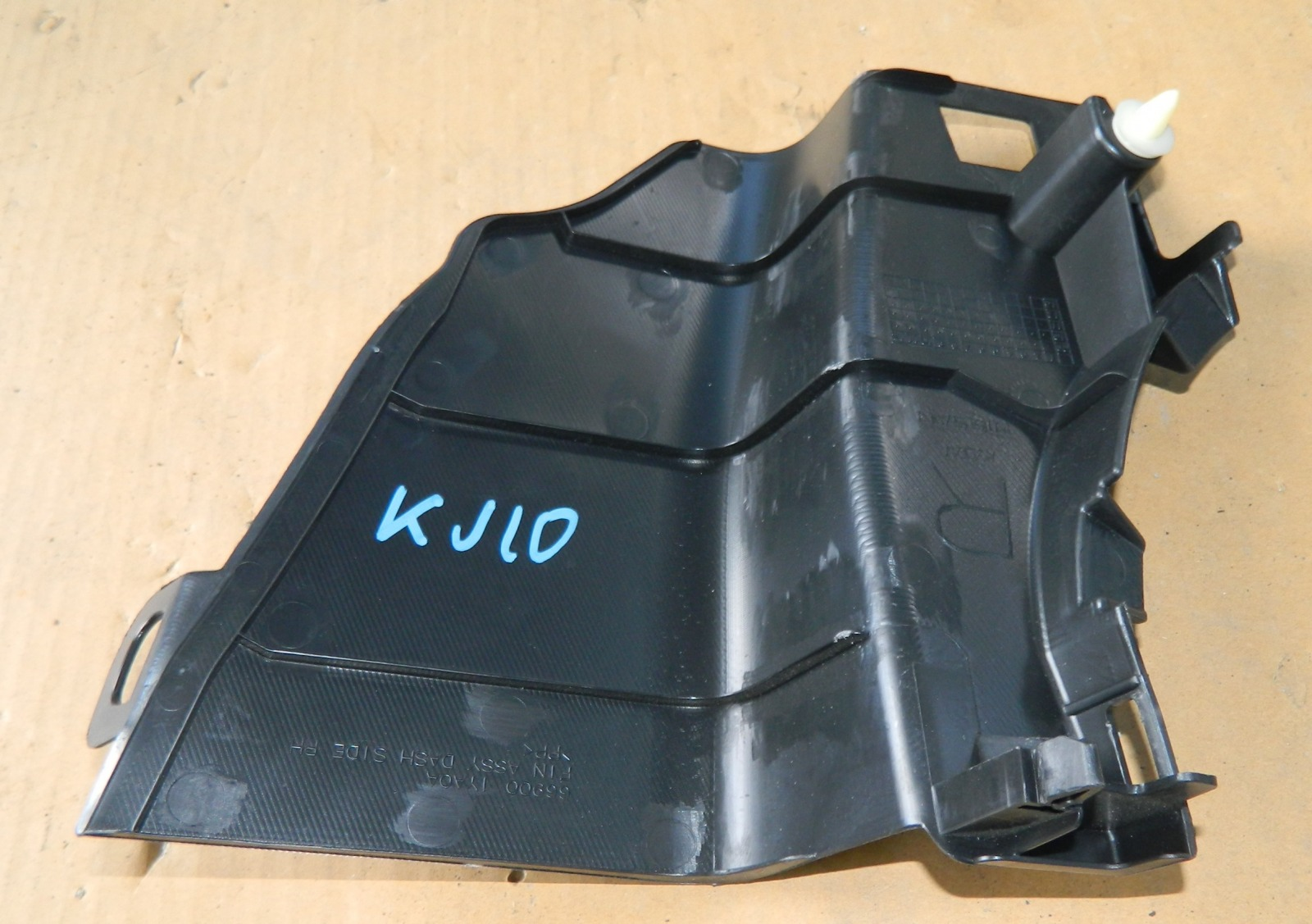 Обшивка салона Nissan Dualis KJ10 MR20DE передняя левая (б/у)