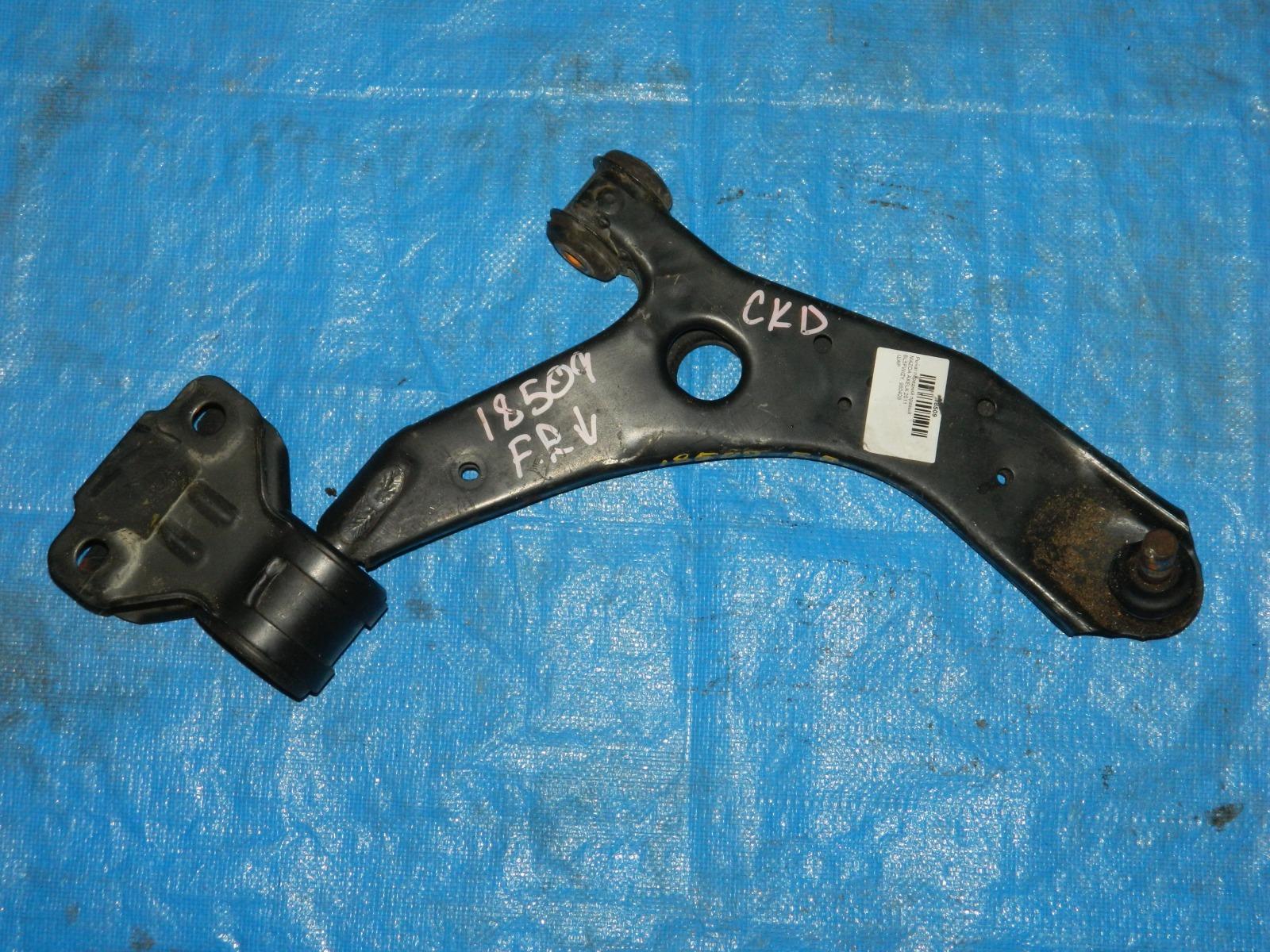 Рычаг подвески Mazda Axela BL5FW ZY 2009 передний правый (б/у)