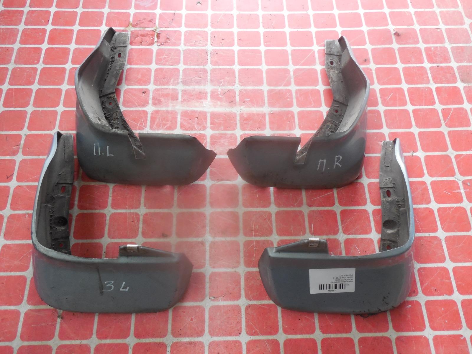 Брызговики комплект Honda Fit GD1 L13A 2007 (б/у)