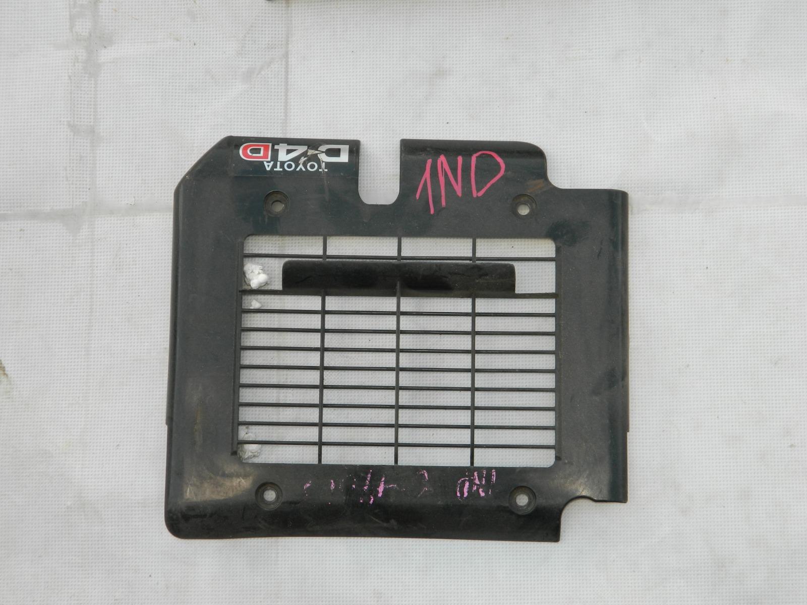 Накладка декоративная на двигатель Toyota Auris 1ND (б/у)