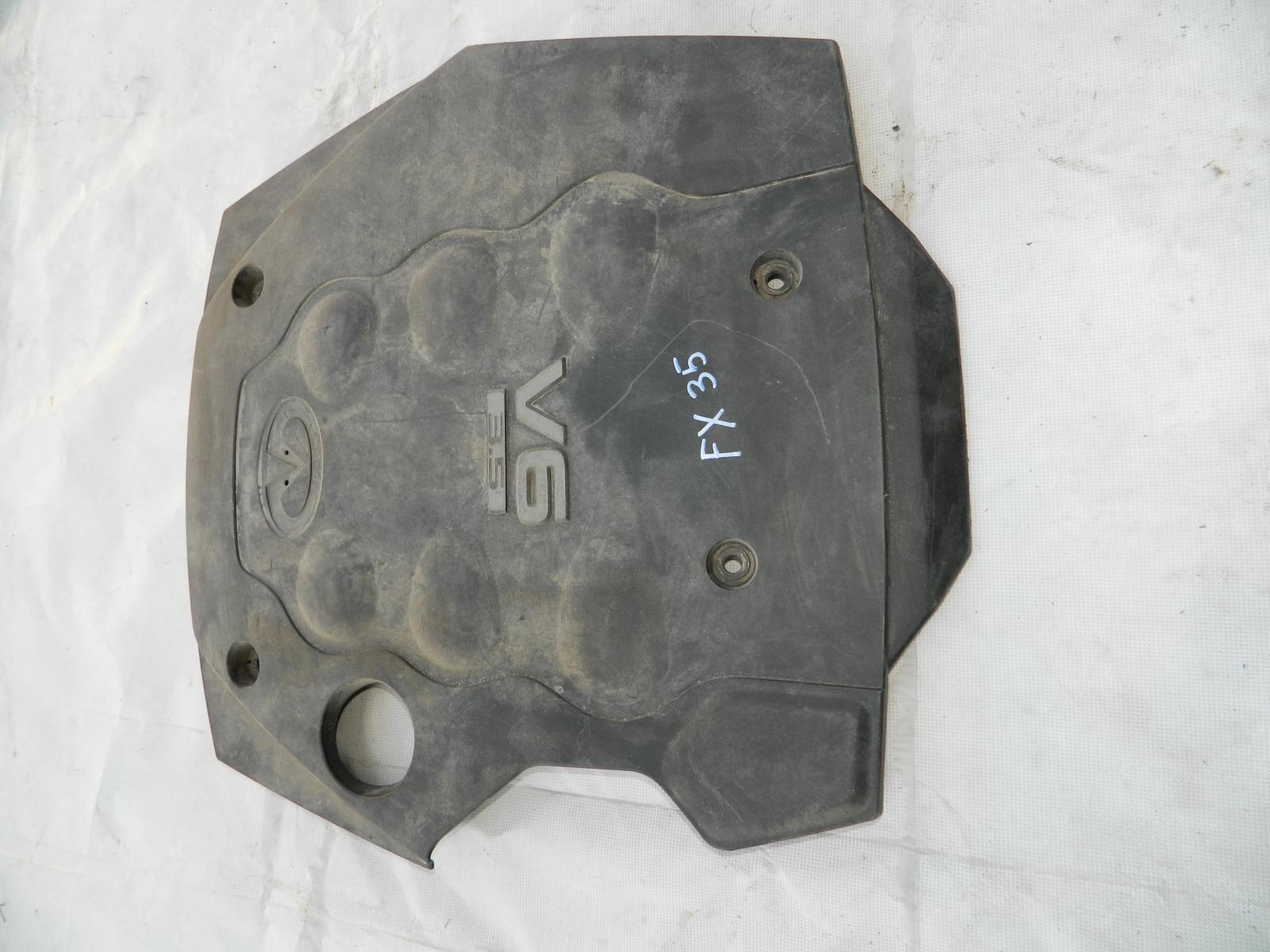 Накладка декоративная на двигатель Infiniti Fx35 (б/у)