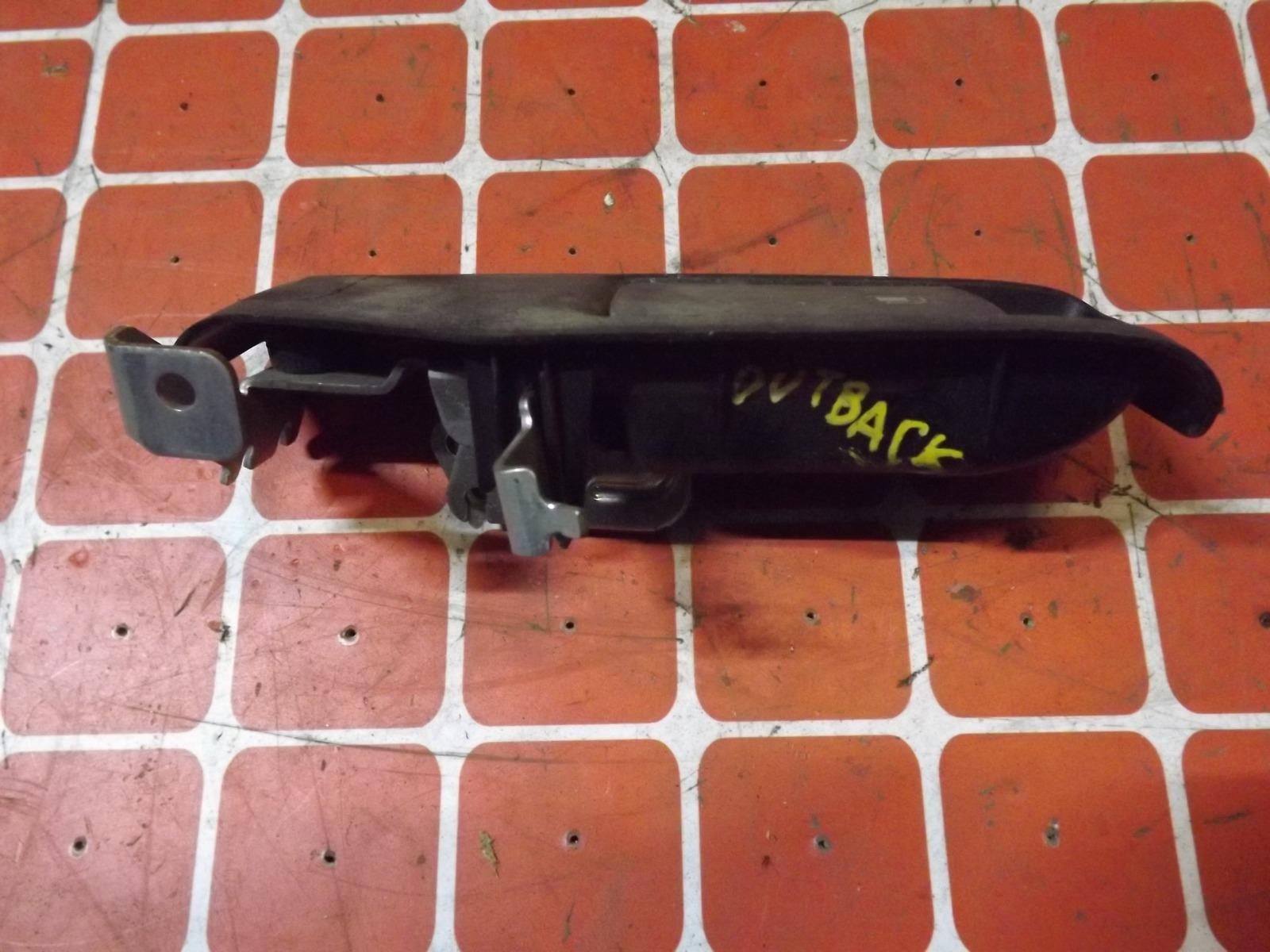Ручка открывания лючка бензобака Subaru Outback (б/у)