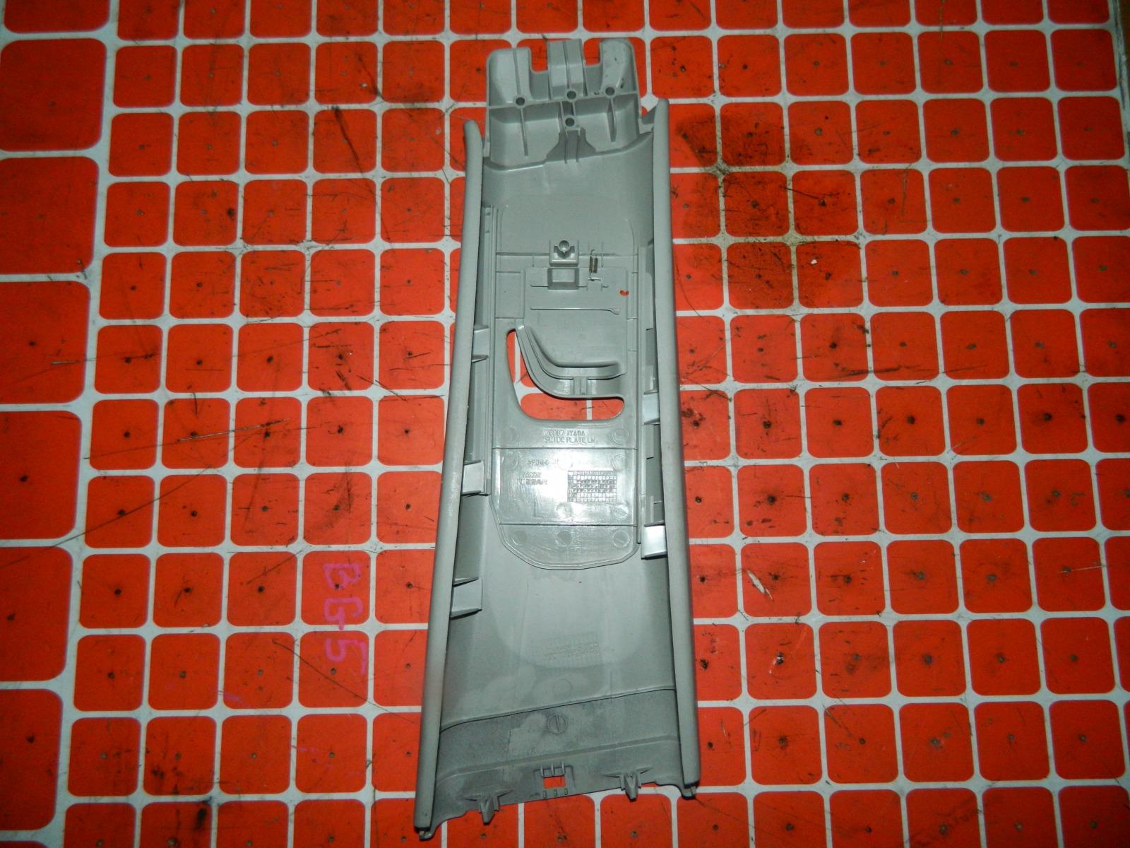 Пластик салона Nissan Dualis KJ10 MR20DE левый верхний (б/у)